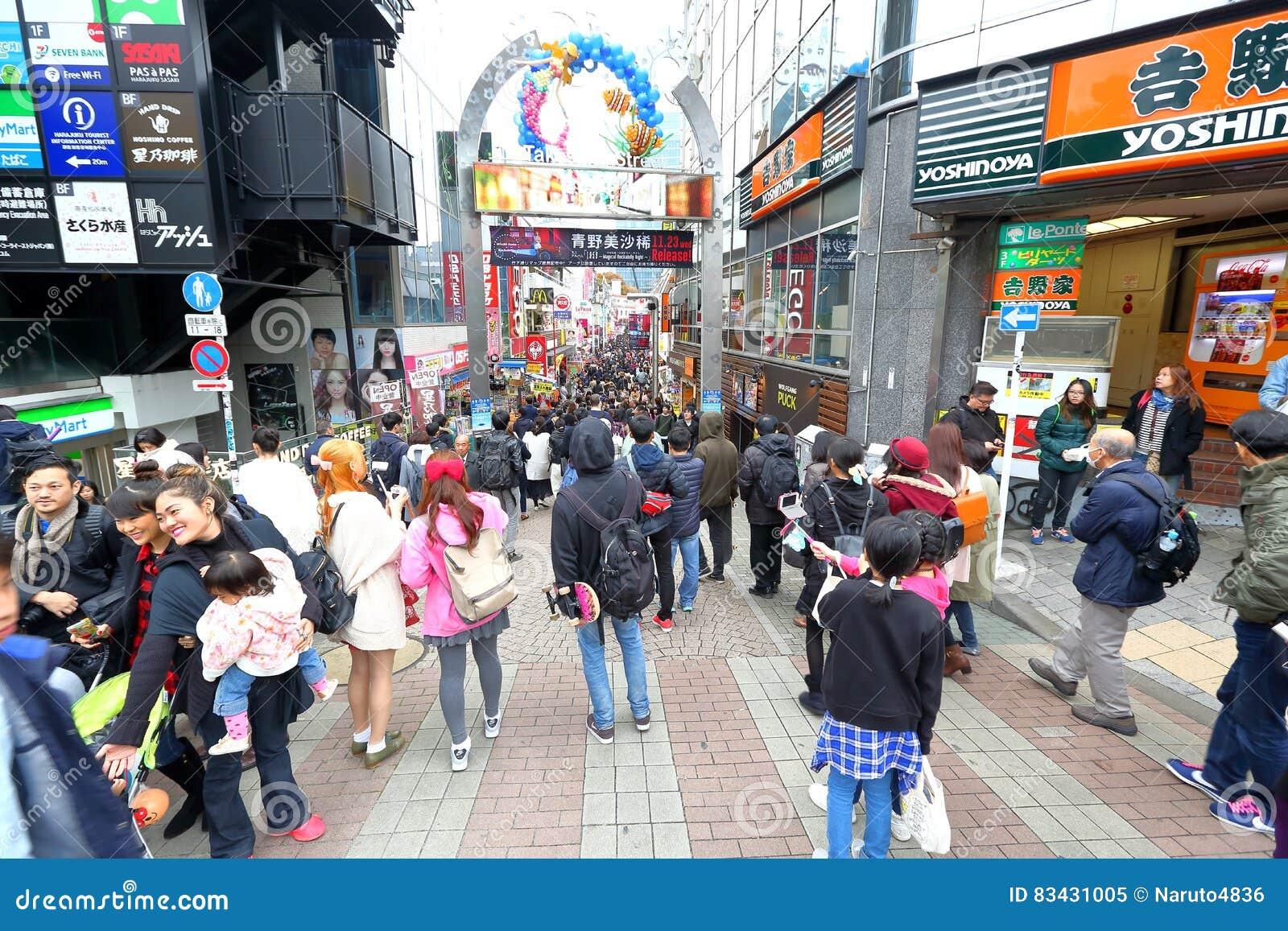 TOKYO, JAPAN: Takeshita StreetTakeshita Dori