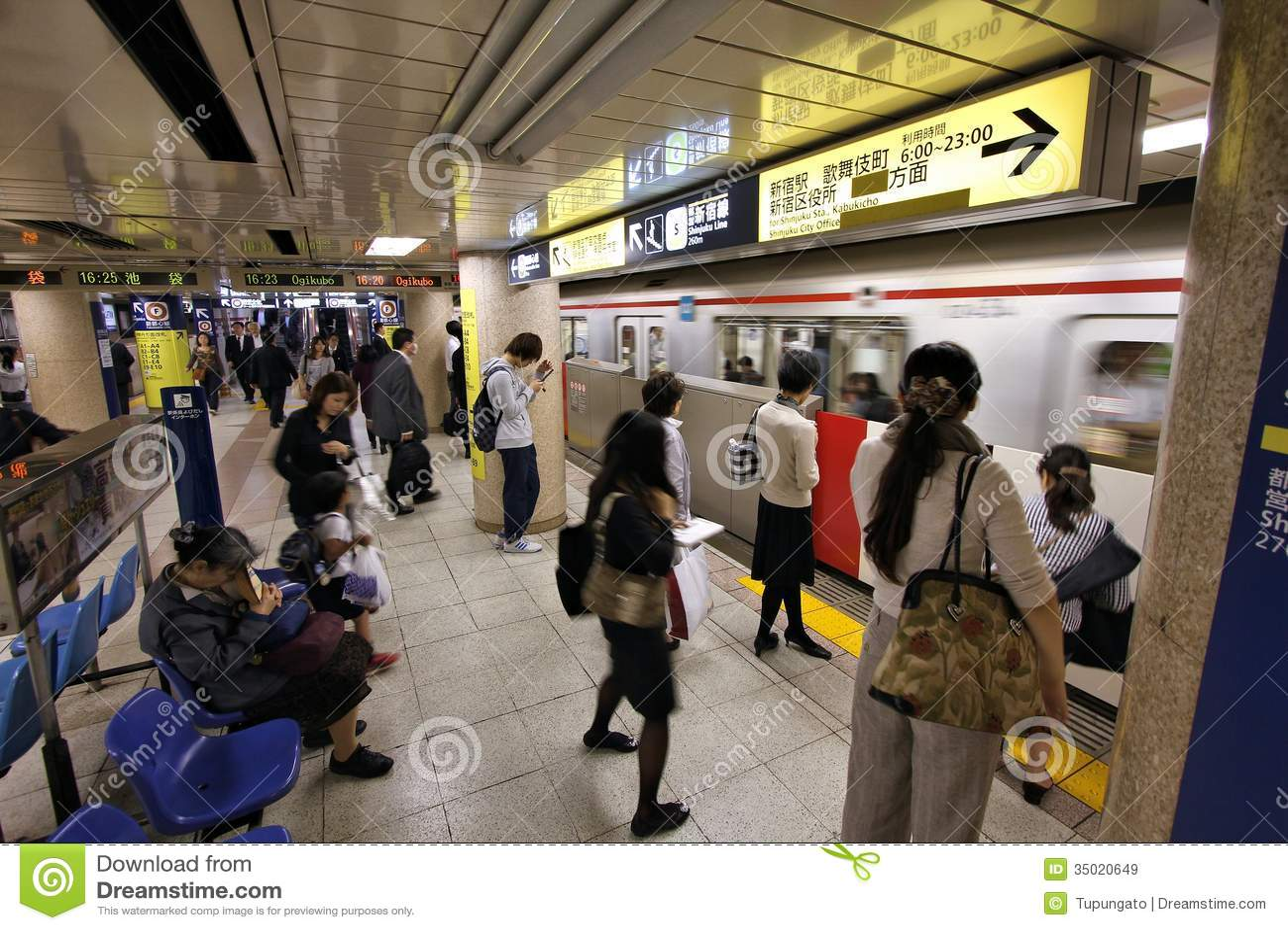 Tokyo Metro Editorial Stock Image Image 35020649