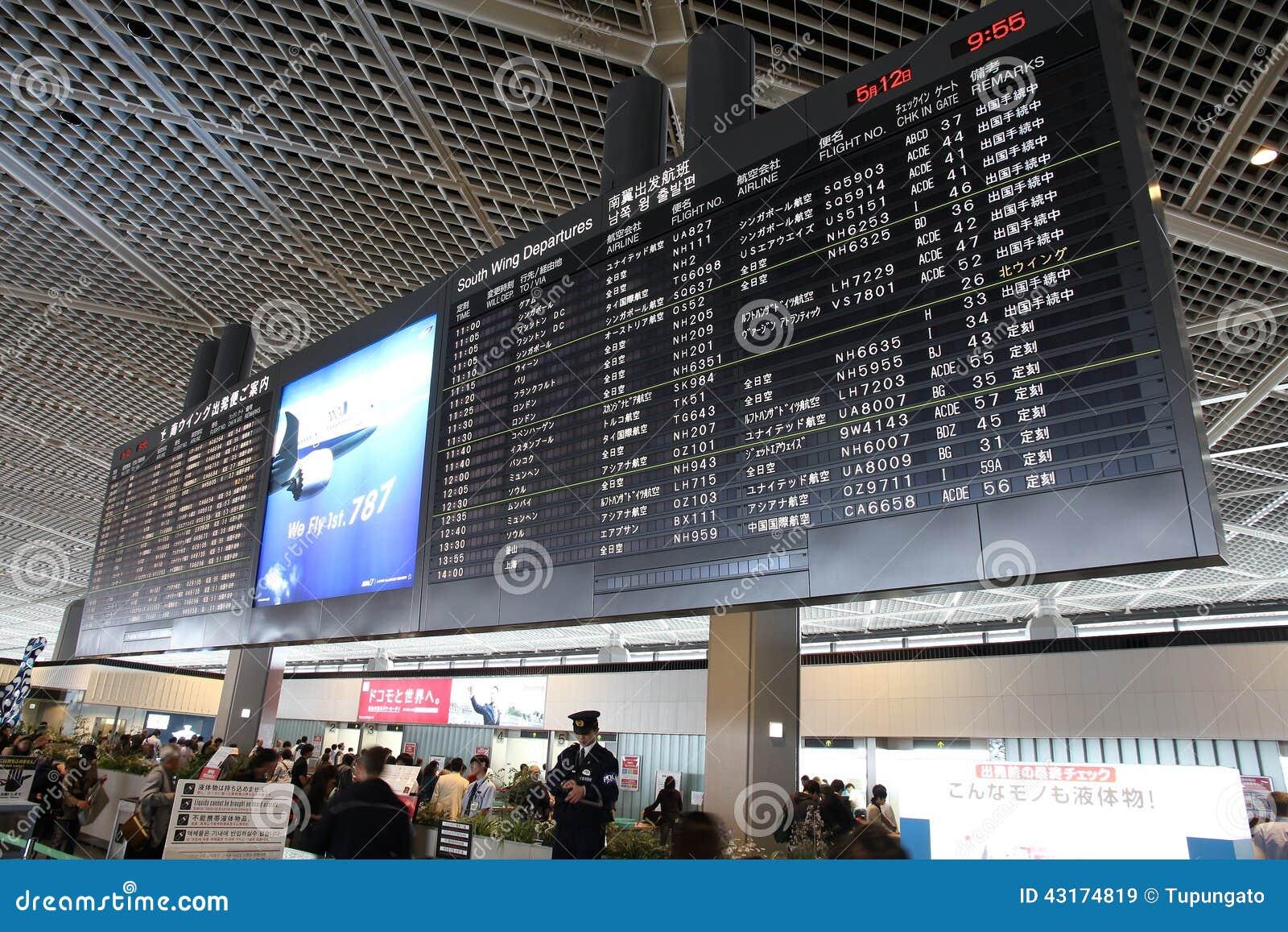 Aeroporto Tokyo : Tokyo narita airport editorial stock image image of schedule
