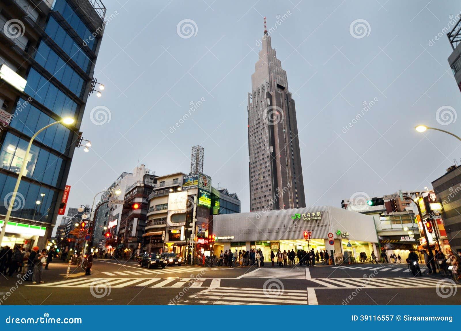 TOKYO - 23 NOV.: Yoyogipost