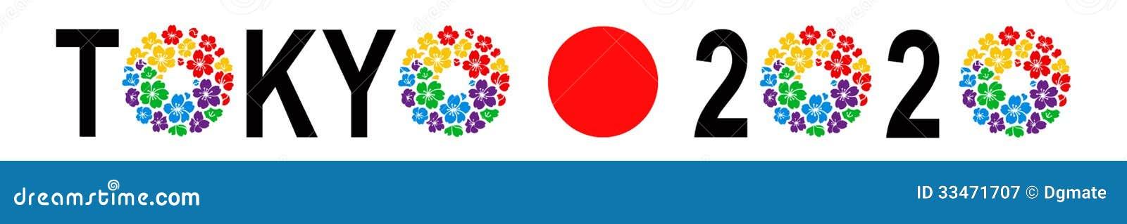 Tokyo Olympics 2020 logo editorial photography ...