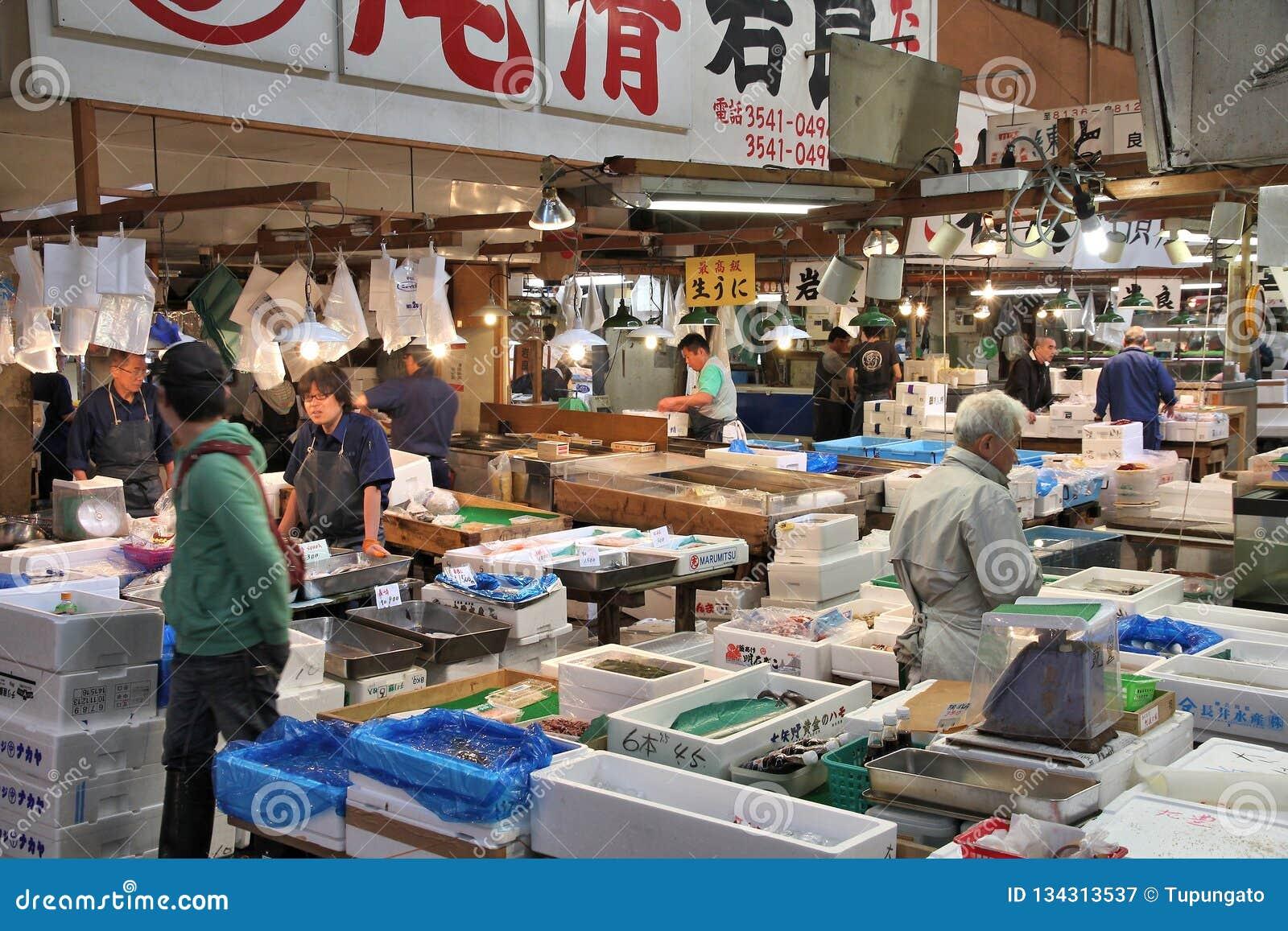 Tokyo seafood market editorial ...