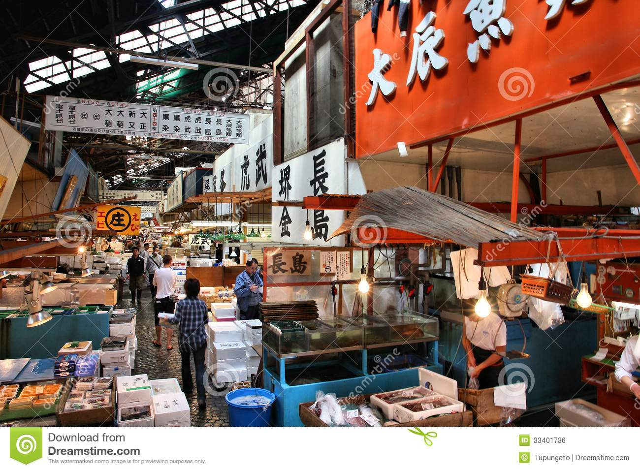 Tokyo seafood market editorial photo image of stalls for Wholesale fish market