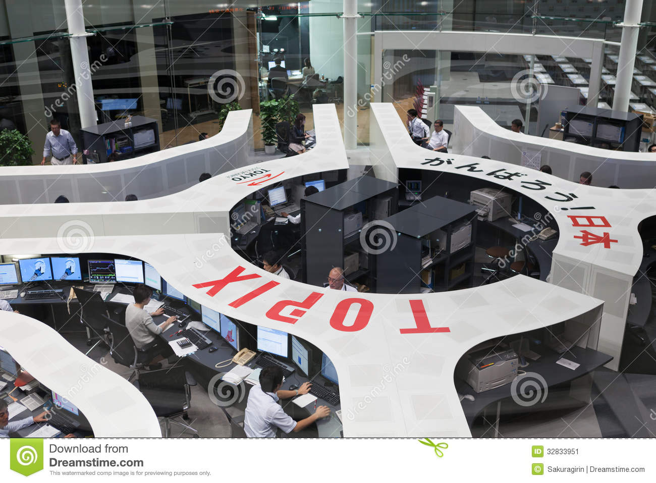 Russian trading system stock exchange