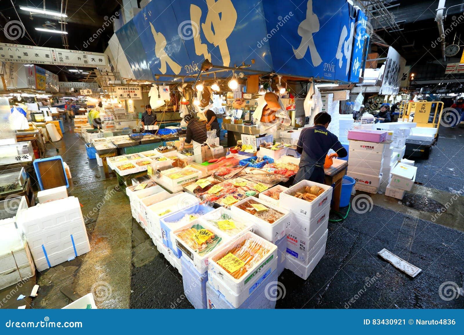 Tokyo tsukiji seafood fish market editorial photo image for Wholesale fish market