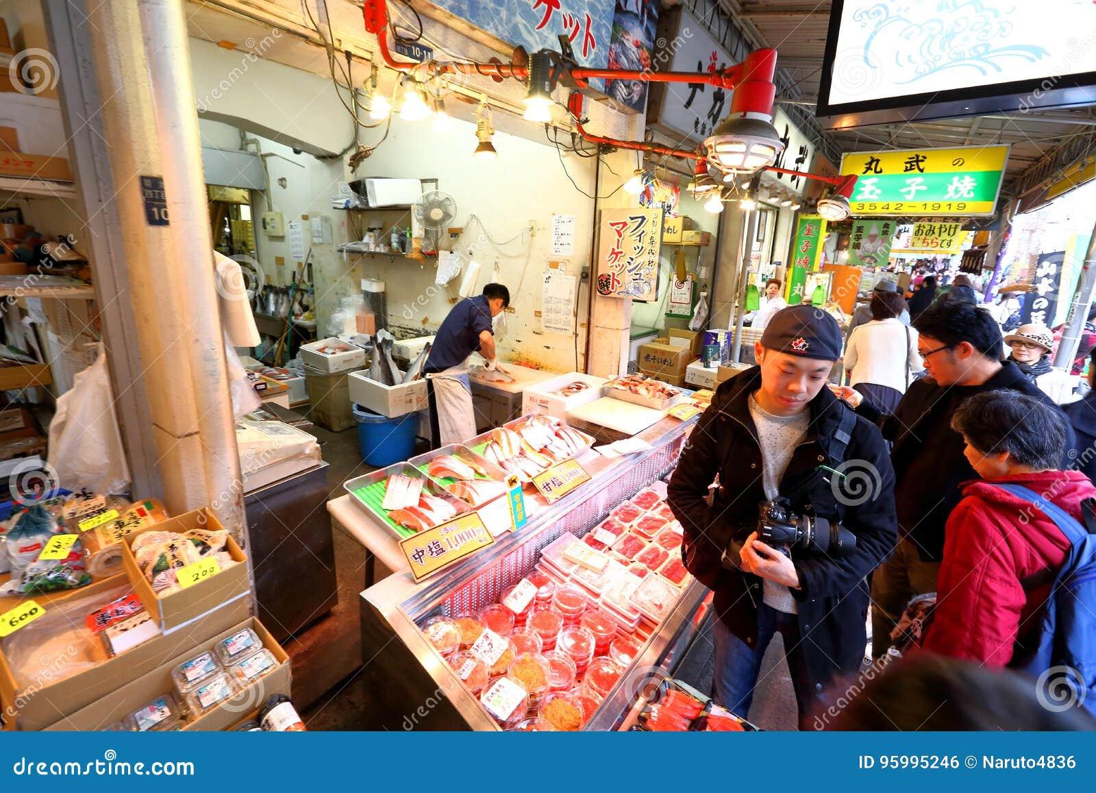 Tokyo: Tsukiji Seafood Fish Market