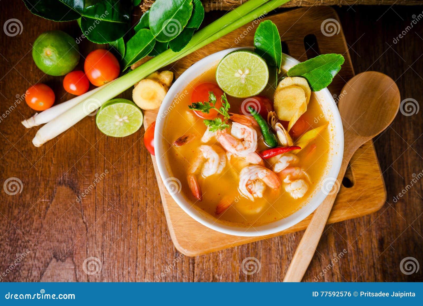 Tom yam kong or Tom yum soup. Thai food.