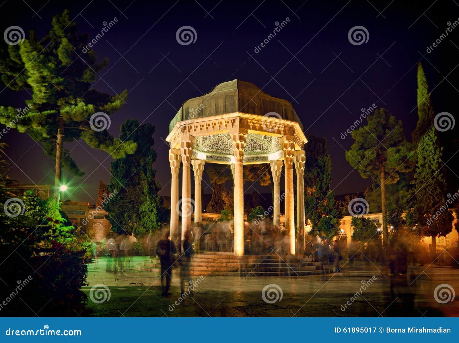Tomba di Hafezieh di Hafez a Shiraz