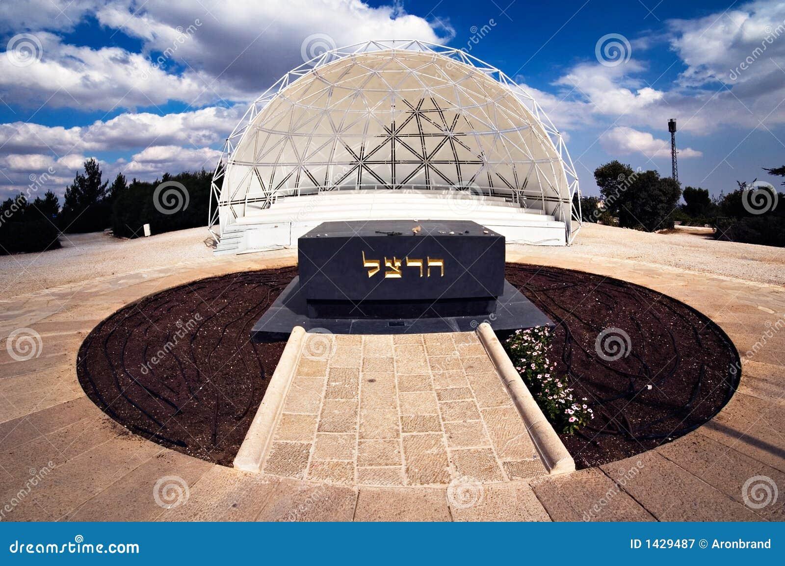Tomba di Theodor Herzl, il fondatore del movimento sionistico