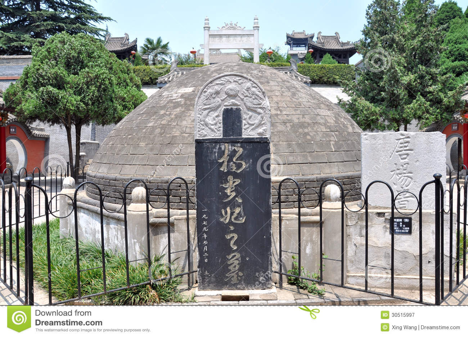Tomba di Yang Guifei