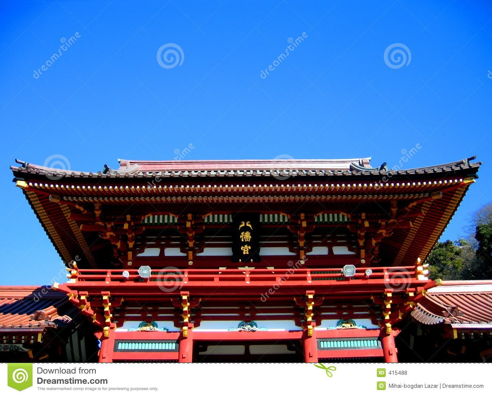 Tombeau de Hachiman - Kamakura, Japon