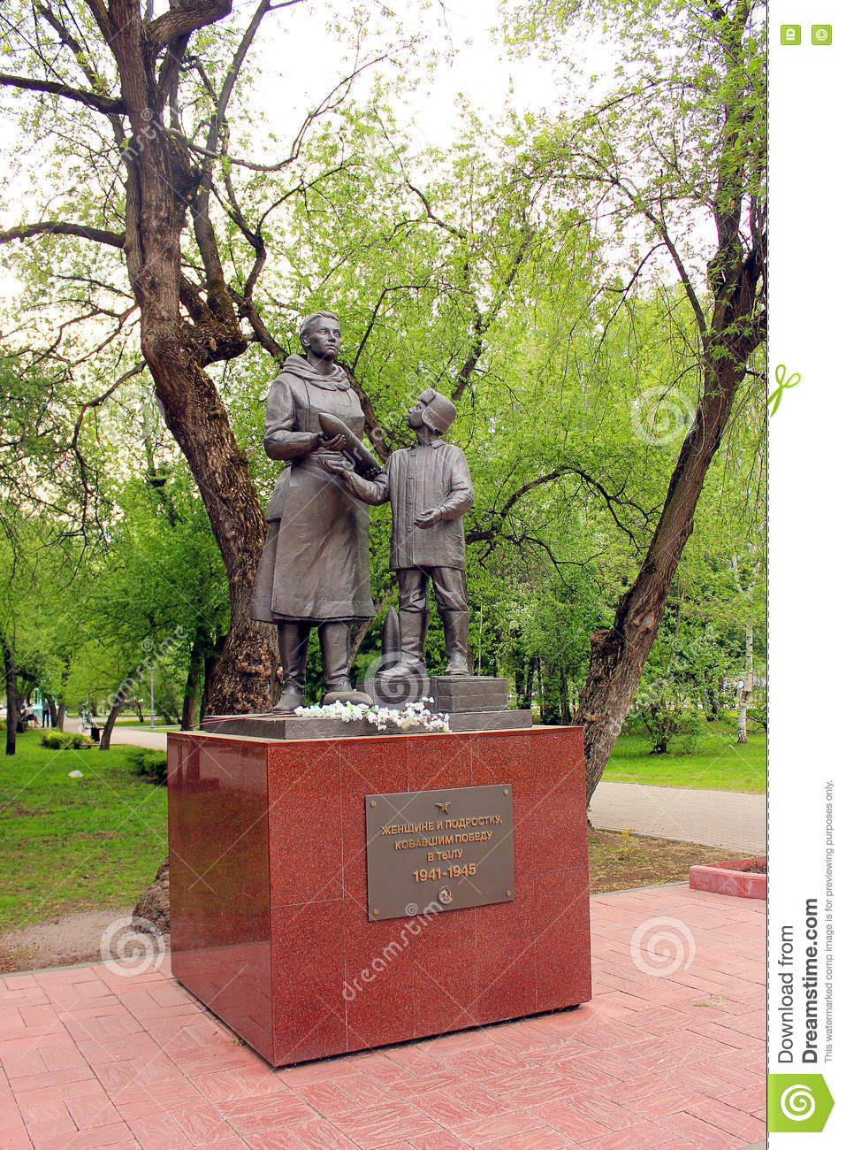 Tomsk. Monument to women and adolescents