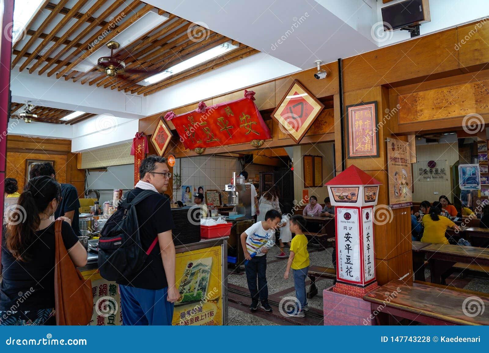 Tongji Anping Bean Jelly (Douhua) Ristorante famoso del budino del tofu a Tainan, Taiwan