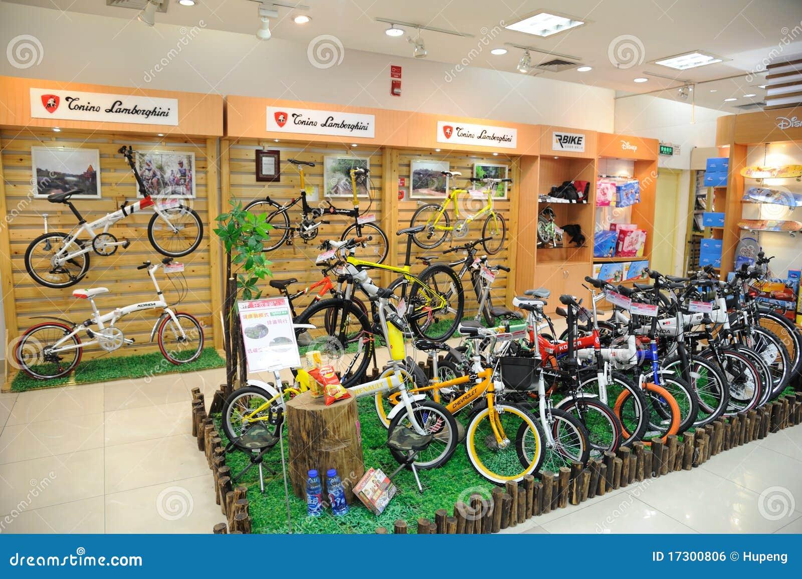 Tonino Lamboighini Bike Shop Editorial Photo Image 17300806