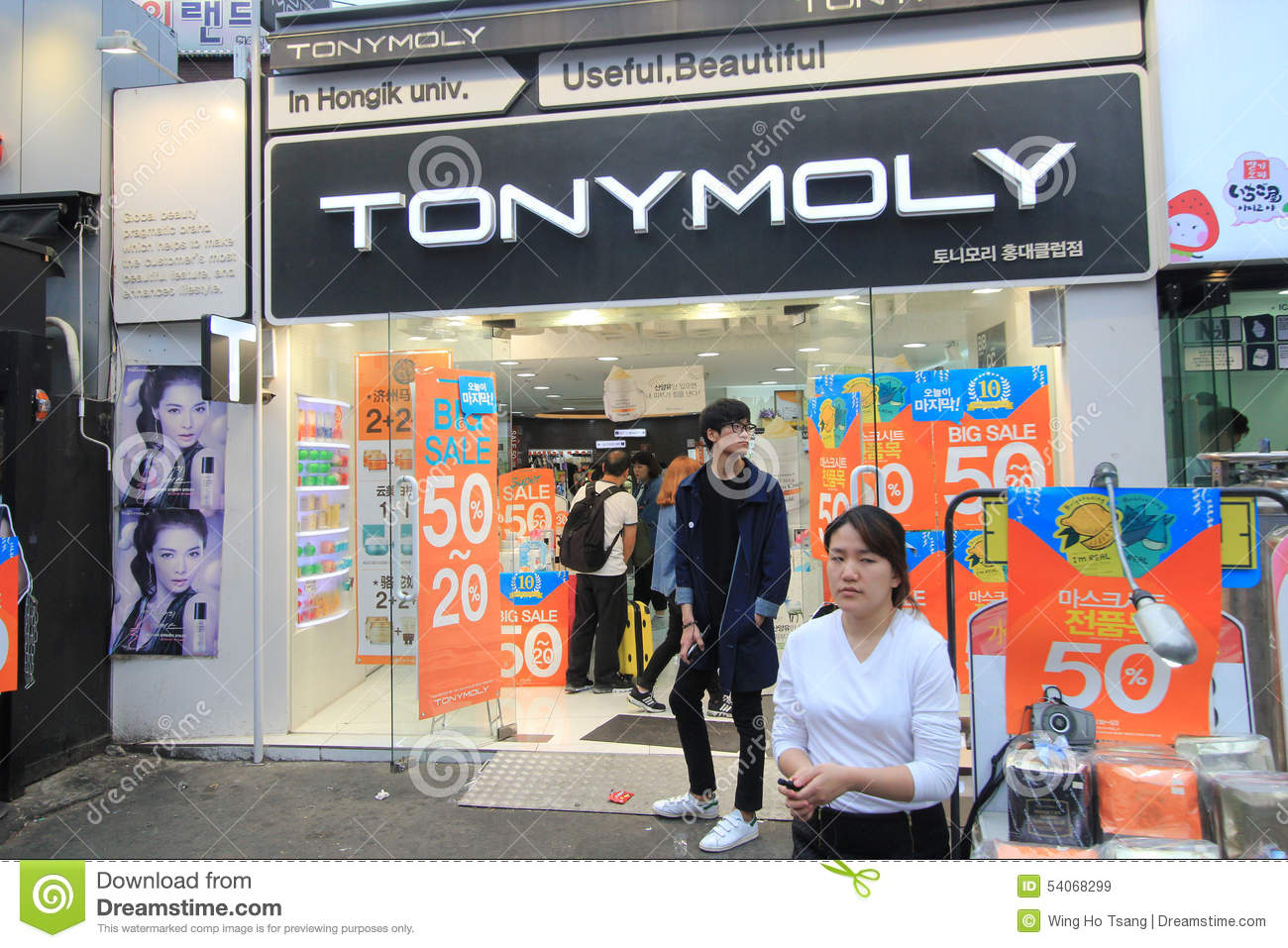 South korea clothing restrictions choice image diagram writing tonymoly shop in seoul south korea editorial stock image image editorial stock photo freerunsca choice image sciox Image collections