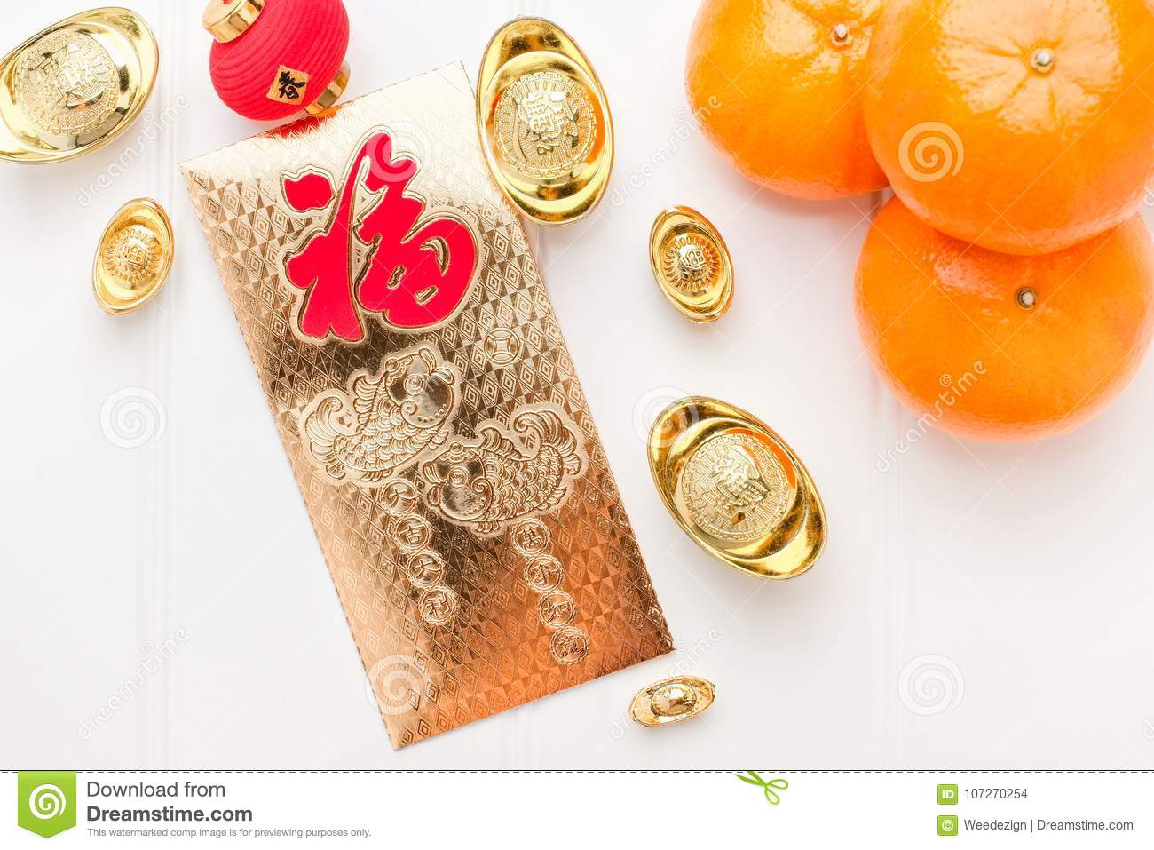 Top View Chinese New Year Golden Envelope Packet Ang Pow Wit