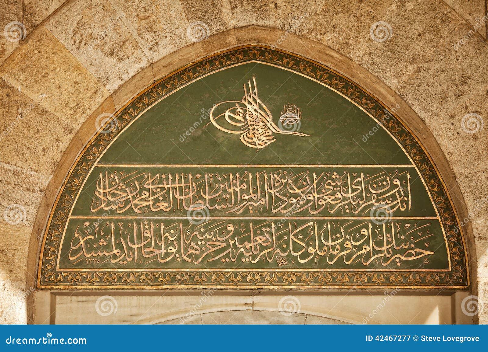 Topkapi Palast Istanbul