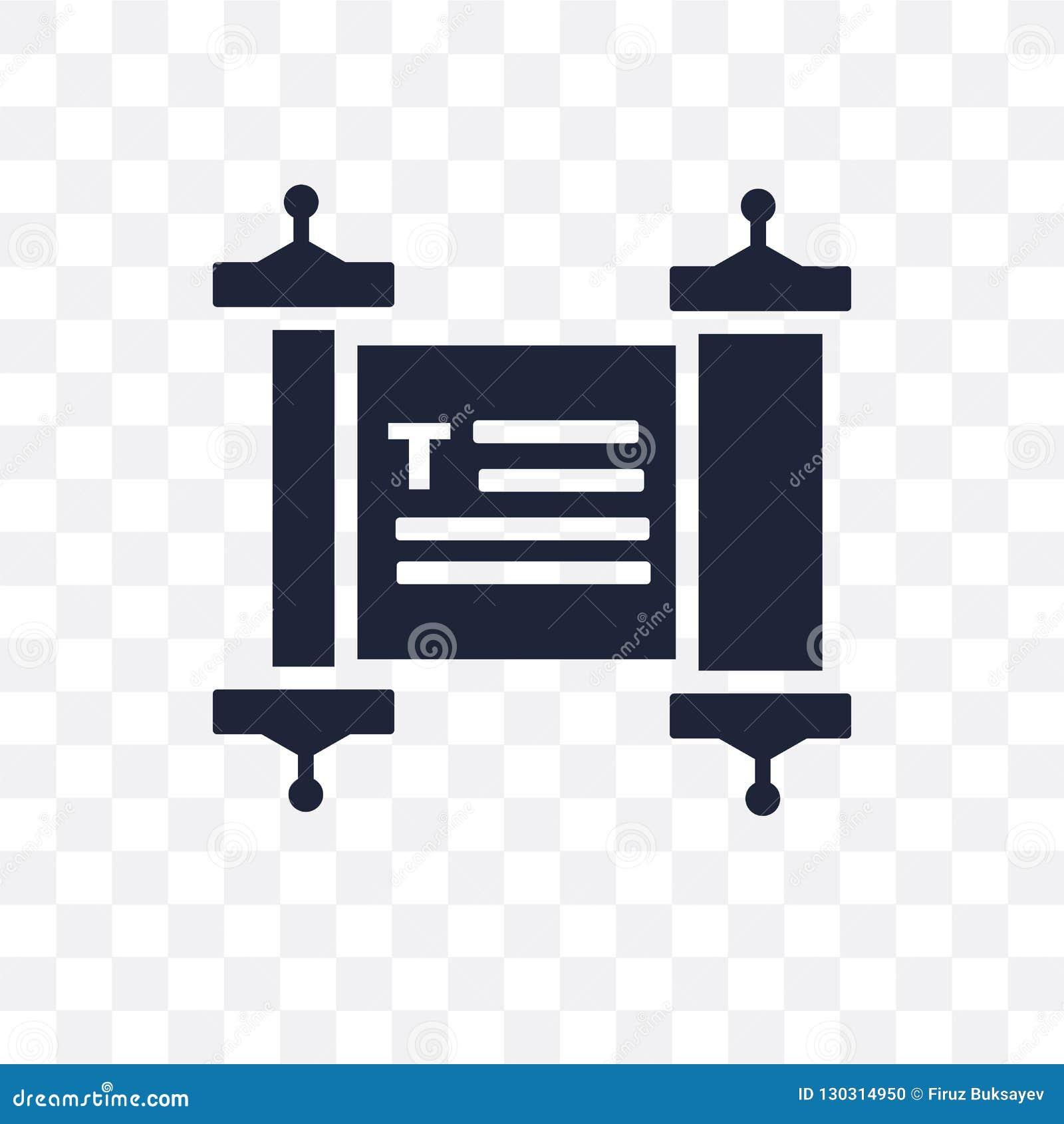Torah genomskinlig symbol Torah symboldesign från religioncollec