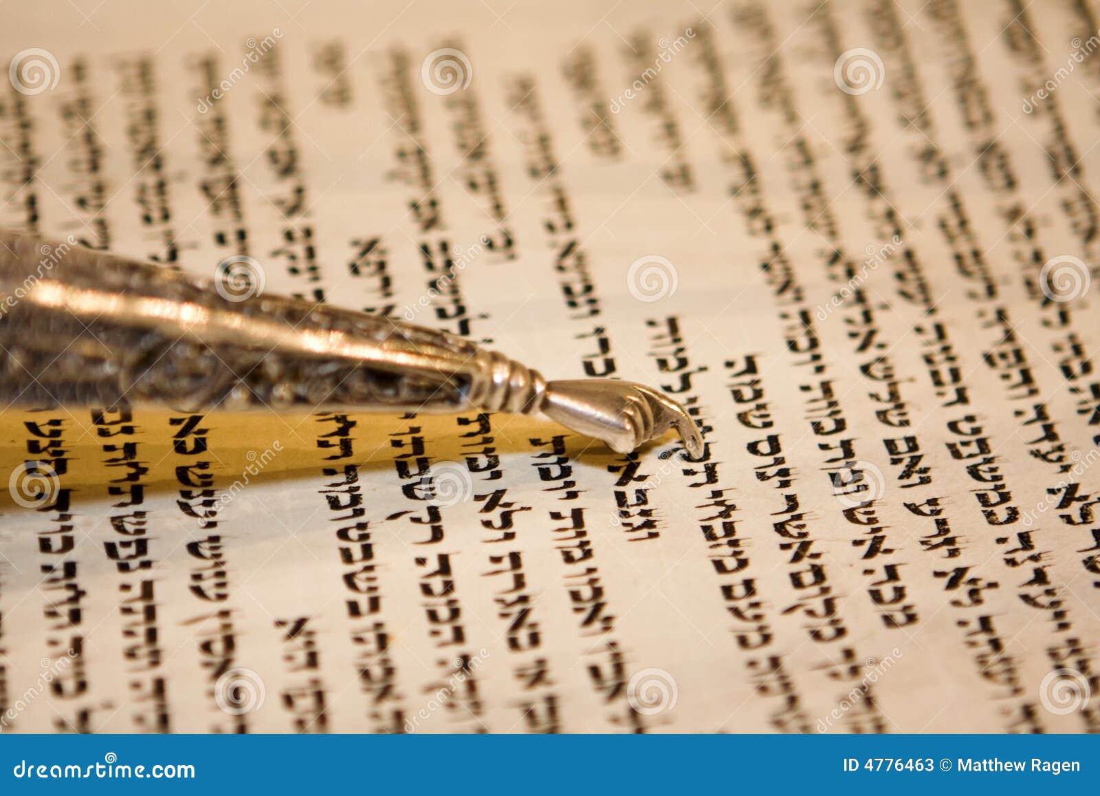 Torah yad