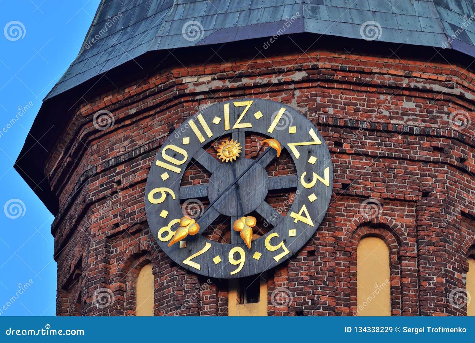 Toren van Koenigsberg-Kathedraal, Gotische tempel van de 14de eeuw Symbool van Kaliningrad tot 1946 Koenigsberg, Rusland