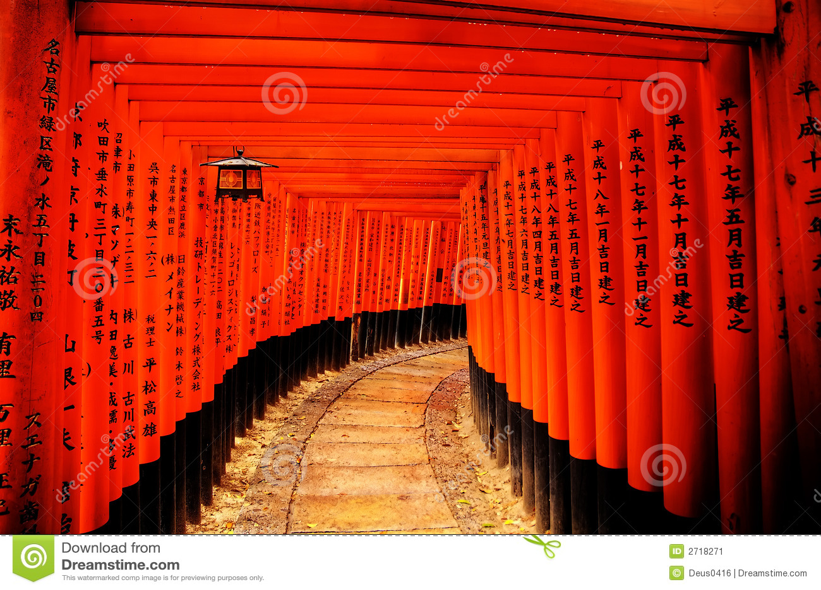 Torii Gates Japan Stock Image Image Of Reflections