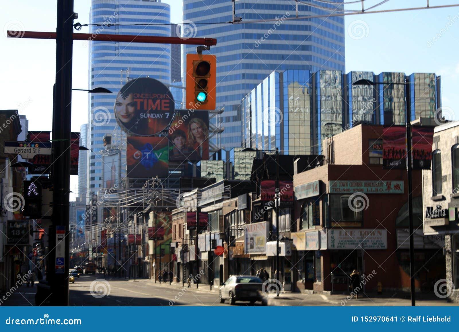 TORONTO, CANADA - 8 GENNAIO 2012: Paesaggio urbano di Toronto centrale