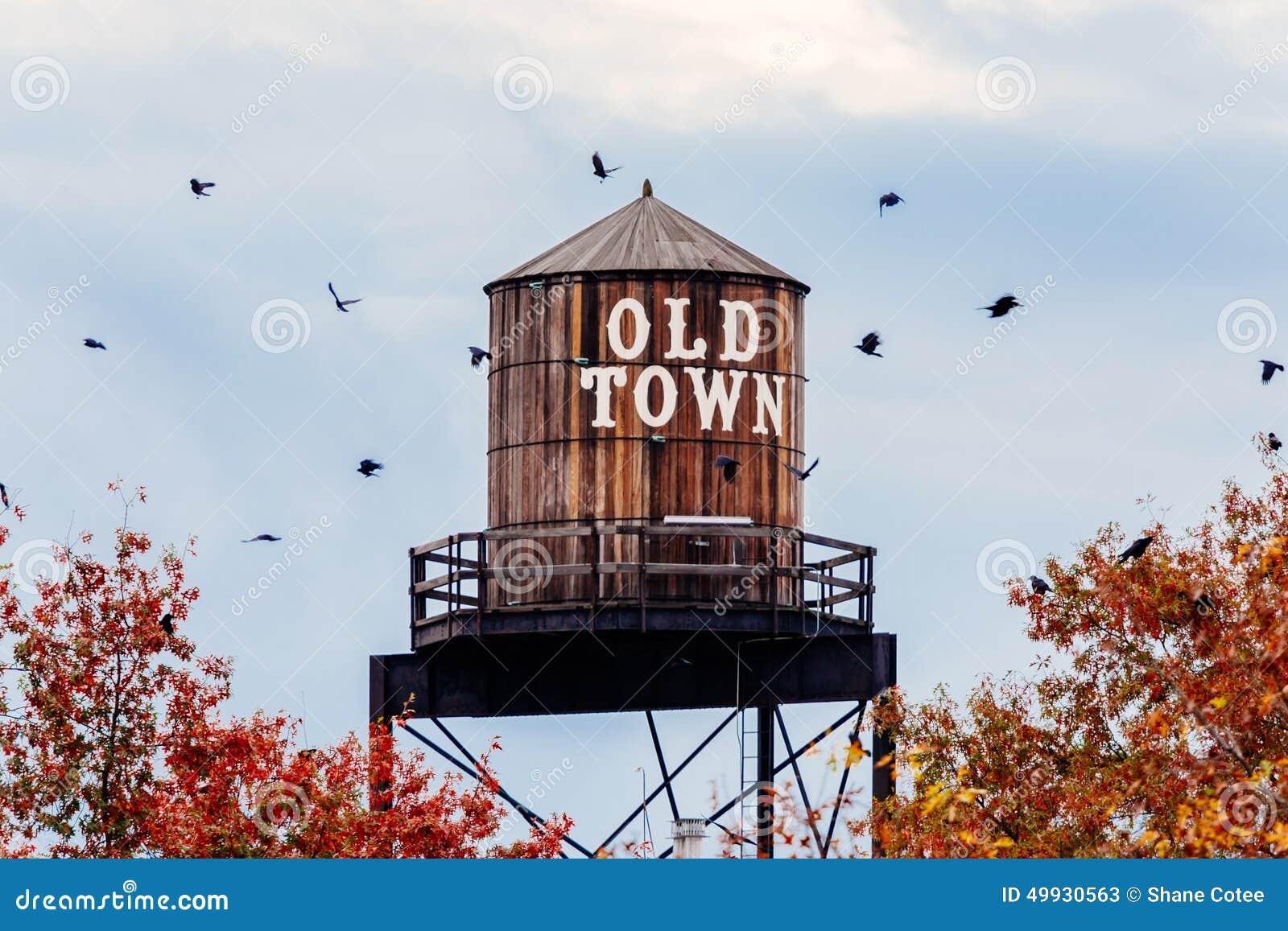 Torre de agua vieja de la ciudad