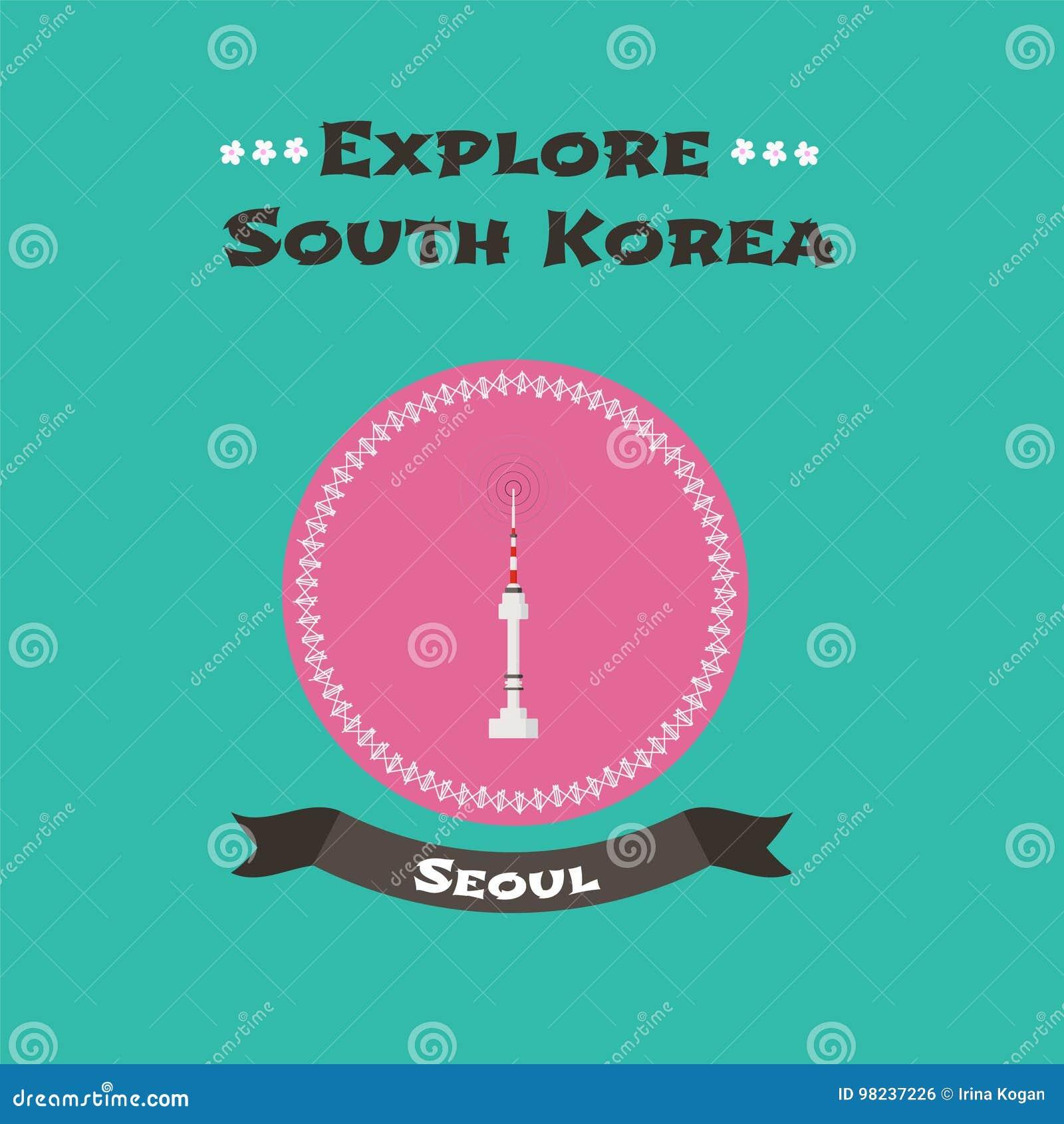 Torre de Namsan en Seul, ejemplo del vector de la Corea del Sur