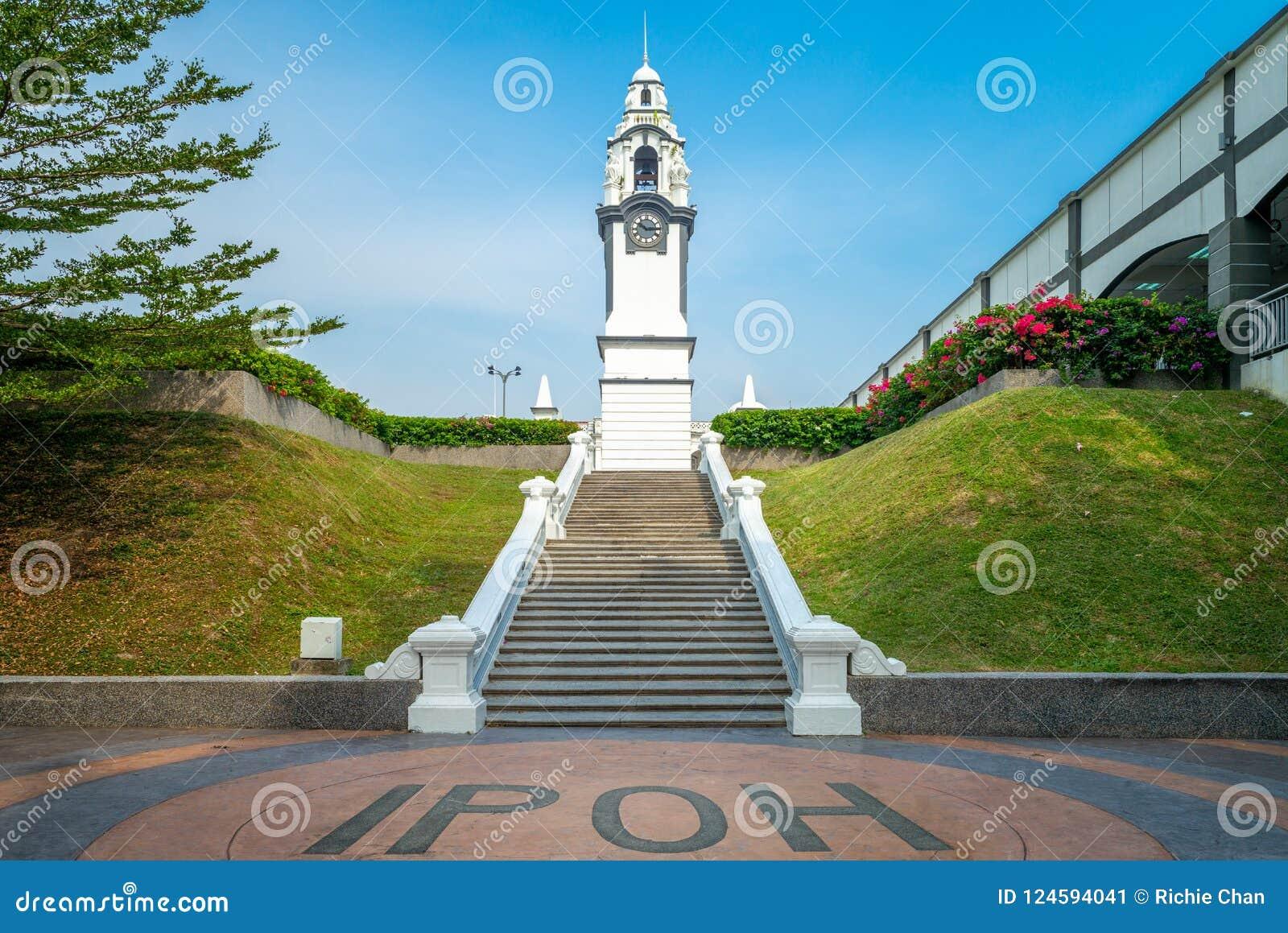 Torre di orologio commemorativa della betulla in Ipoh, Malesia