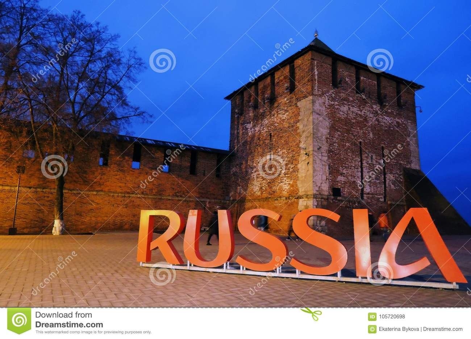 Torre velha Kremlin em Nizhny Novgorod, Rússia