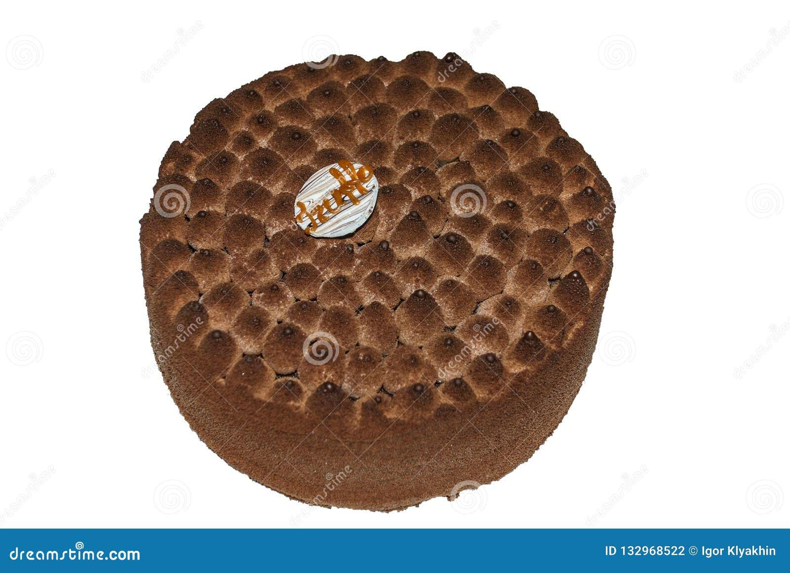 Tort z cappuccino smakiem dekorującym z czekoladą