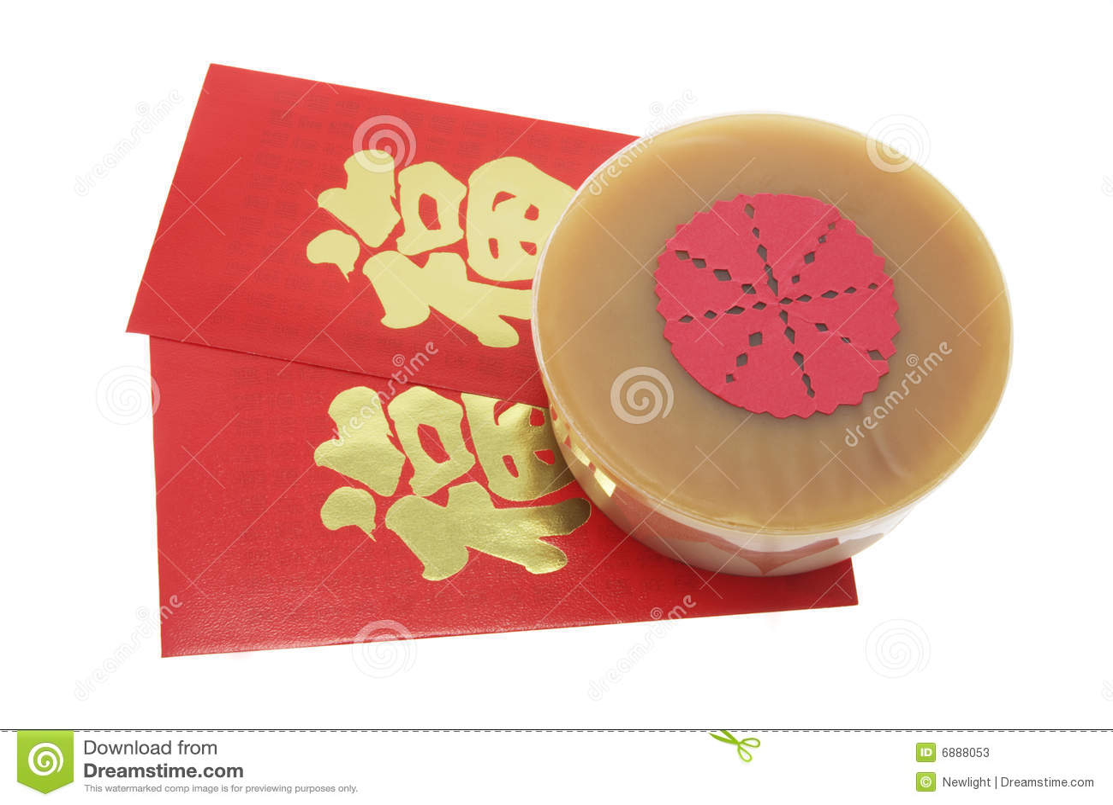 Torta china del Año Nuevo