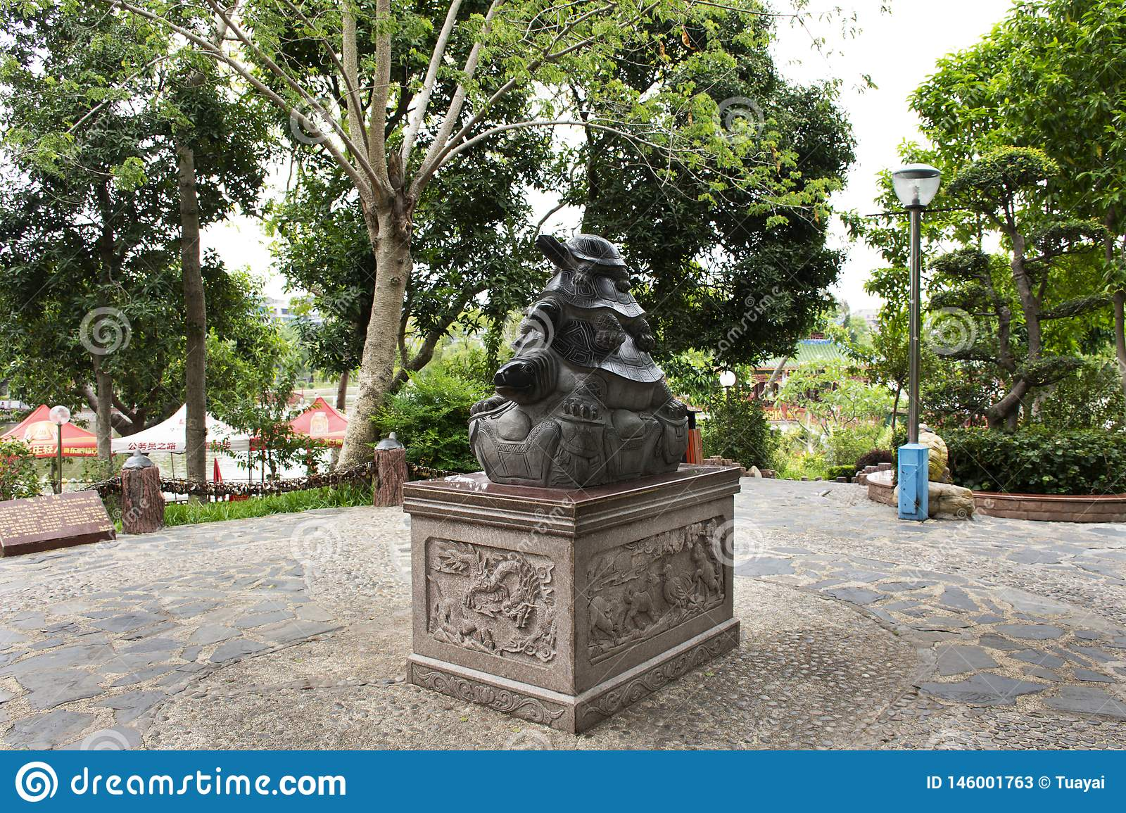 Tortoise Or Turtle Statue In Garden At Zhongshan Park At Shantou