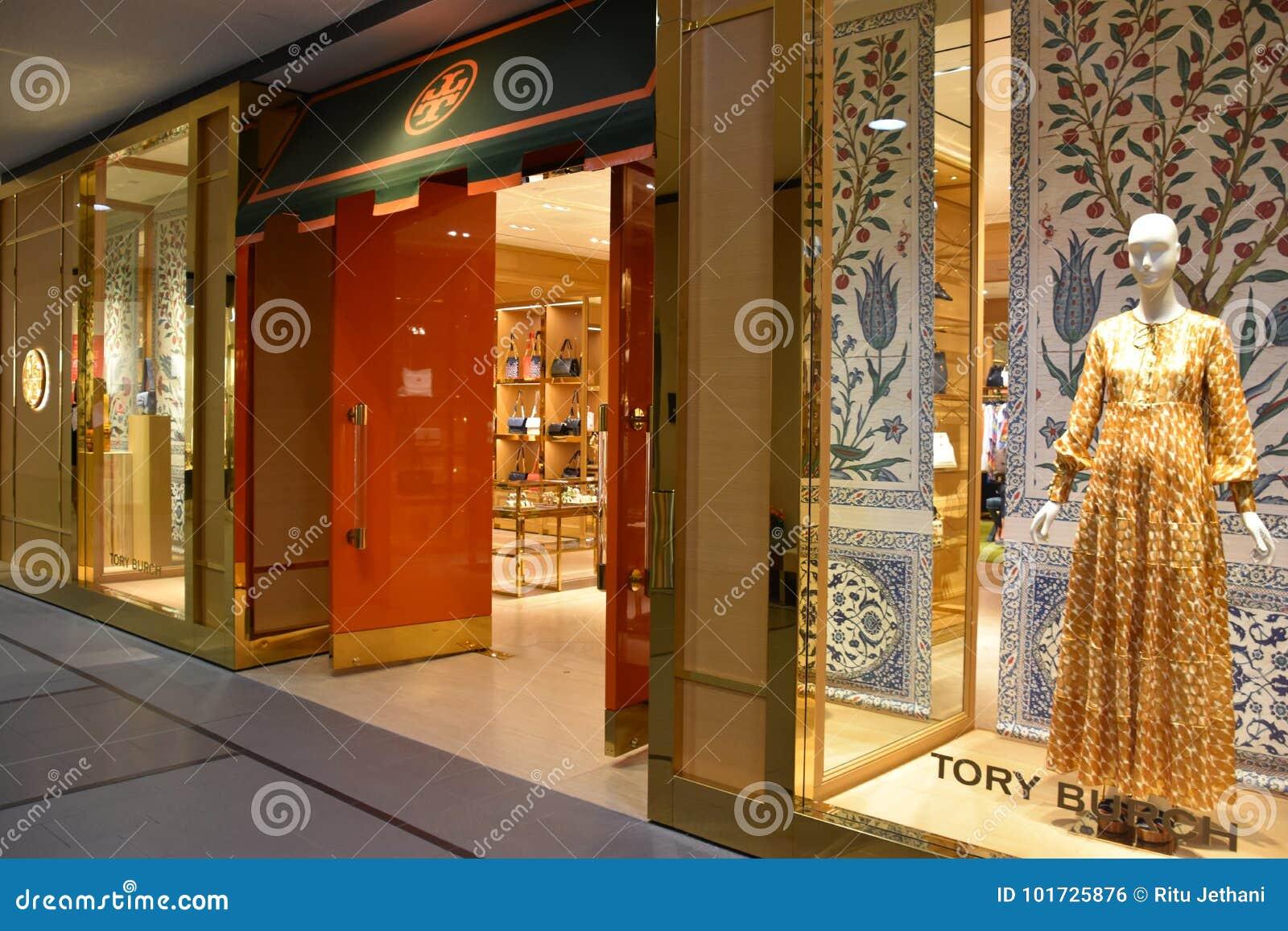 54b74484f89 Tory Burch Store At The Galleria In Edina