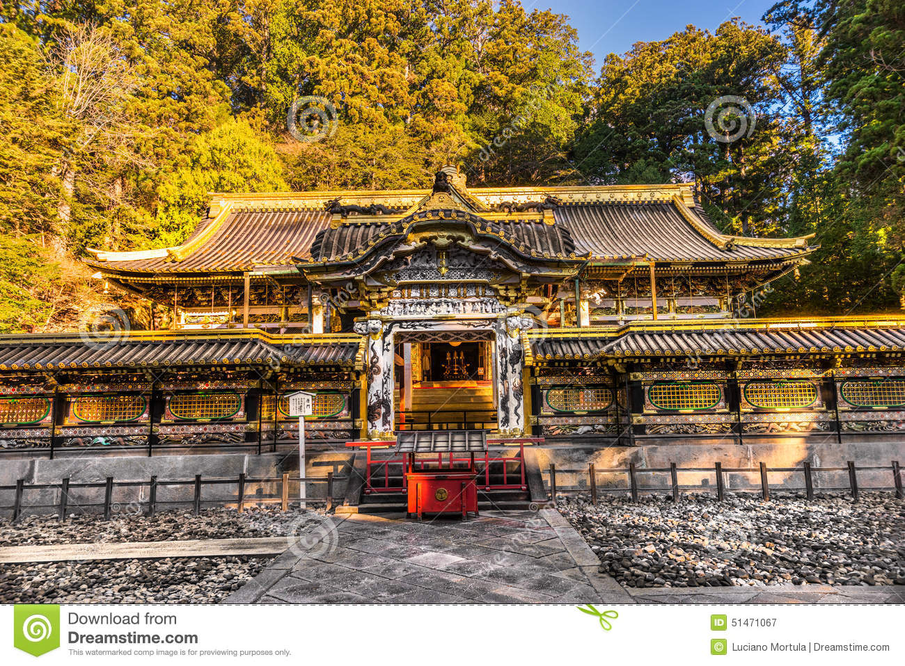Toshogu Shrine, Nikko, Japan. Stock Photo - Image: 51471067
