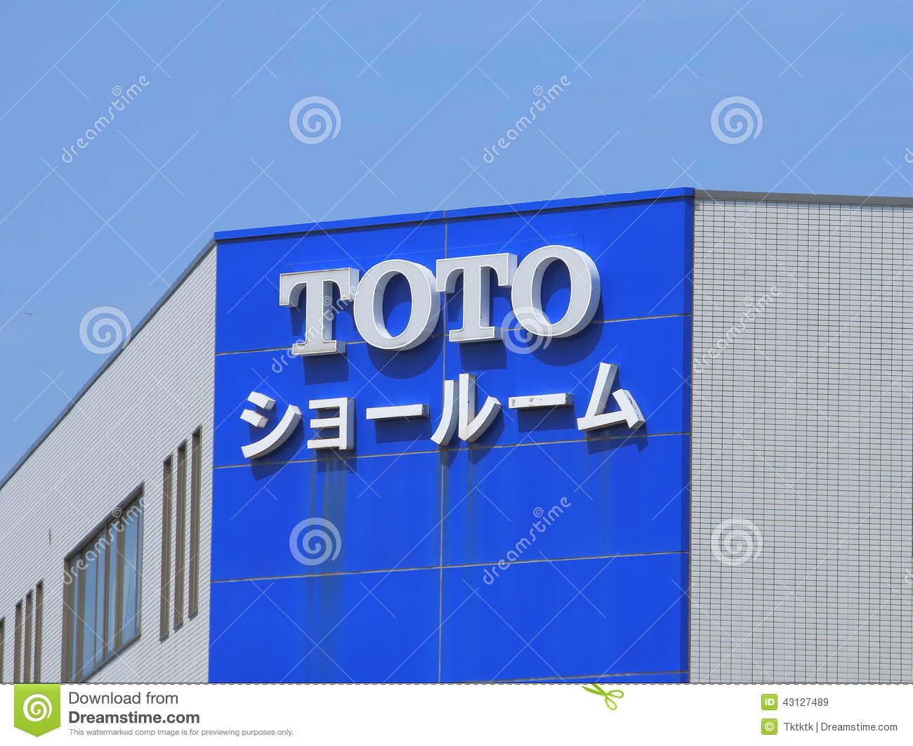 TOTO Japan editorial stock image. Image of asian, sing - 43127489