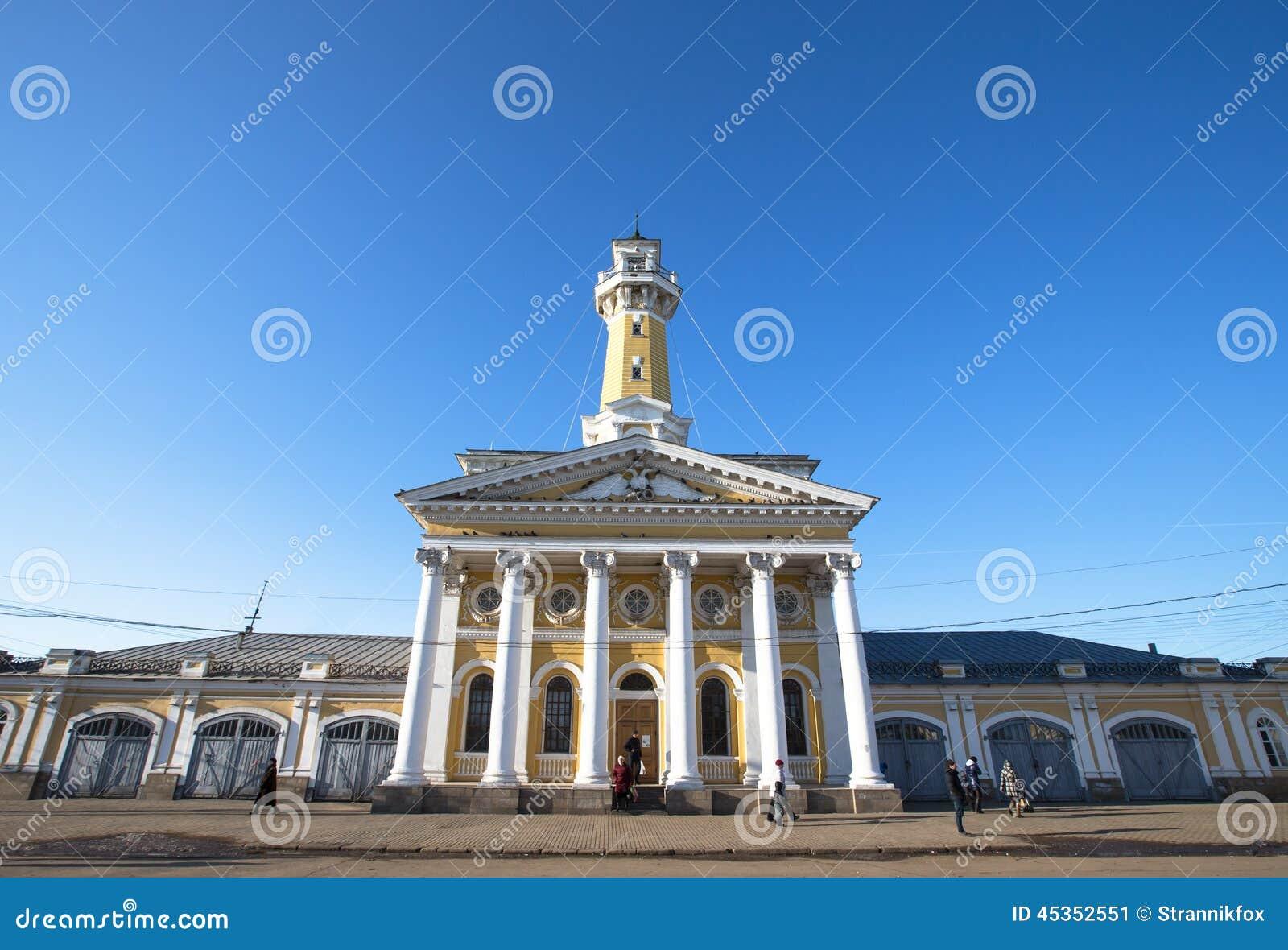 Tour de feu dans la ville de Kostroma en Russie