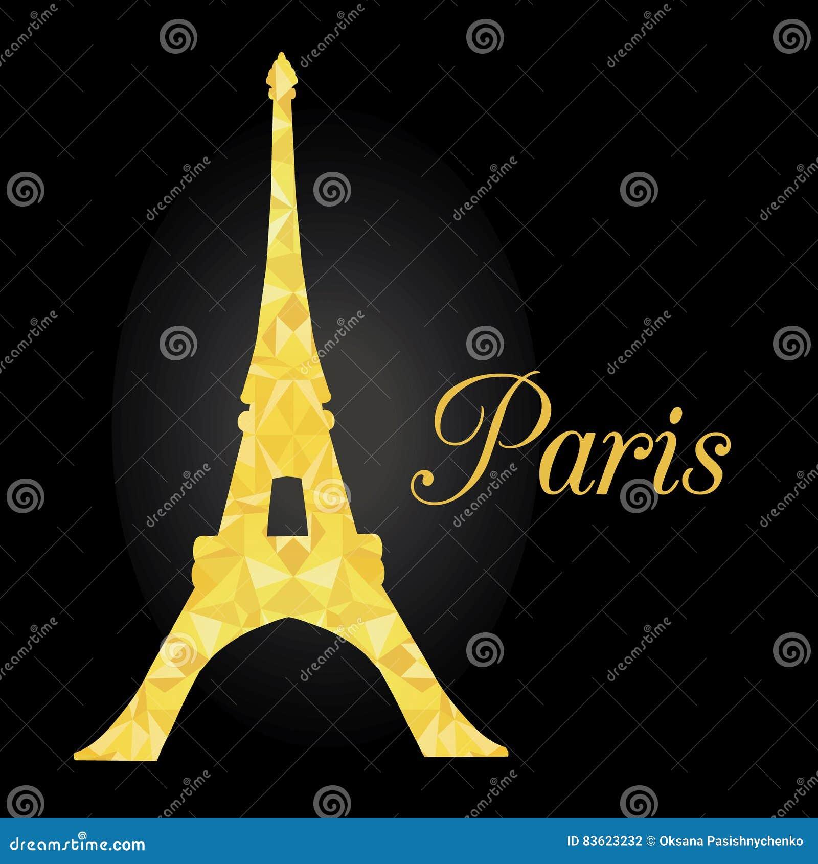 Tour Eiffel rougeoyant d or de vecteur en silhouette de Paris la nuit paris Point de repère français sur le fond noir