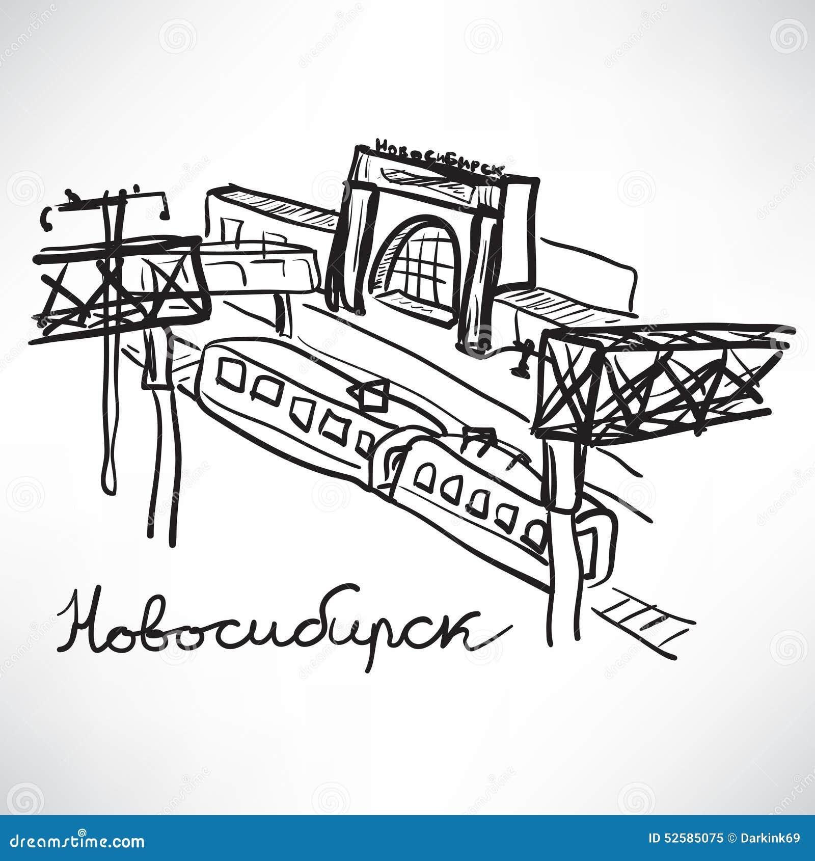 Сочельника, новосибирск в картинках вектор
