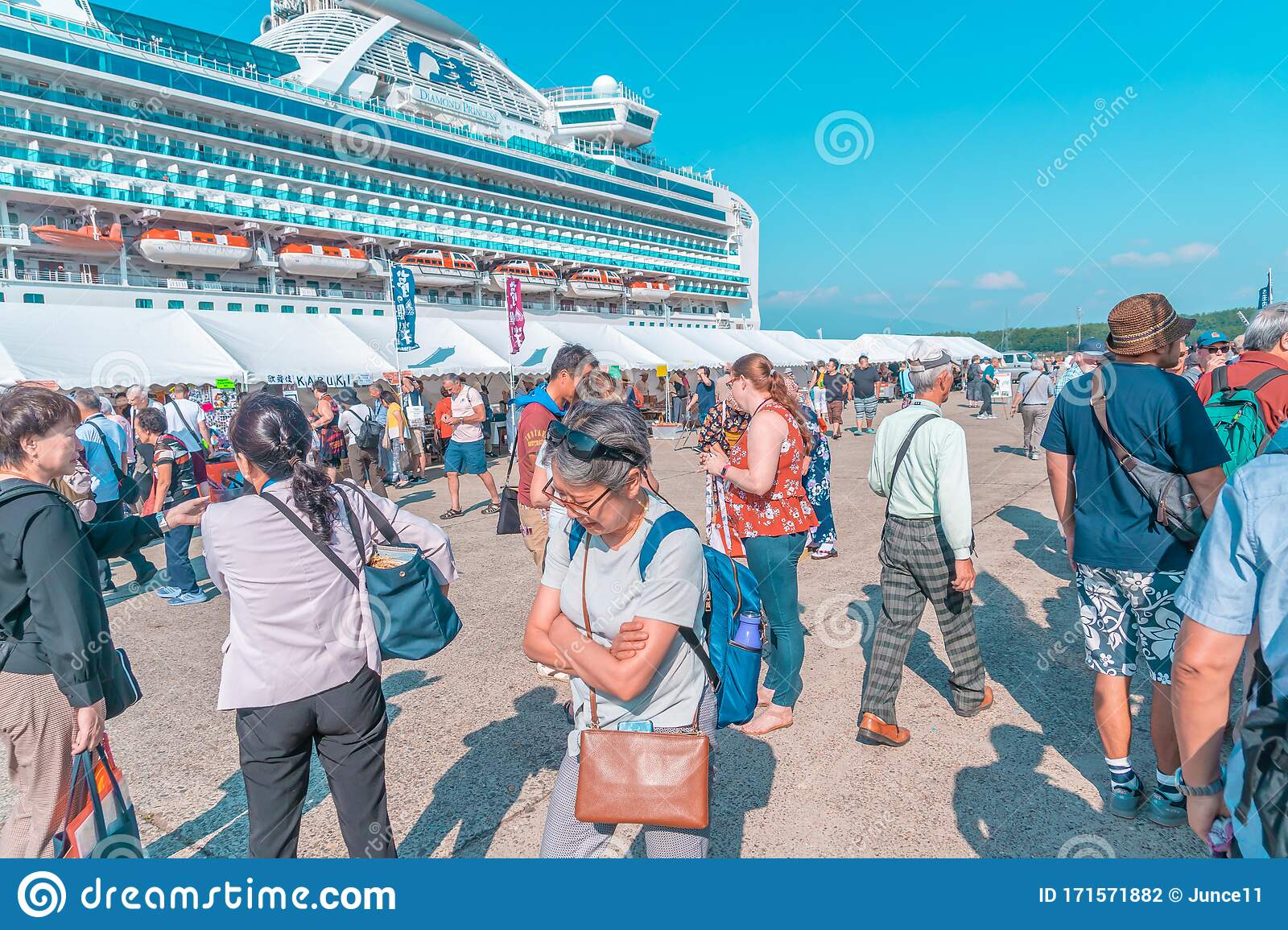 Princess Cruises : Excursion - Guided in Japanese: Sukayu