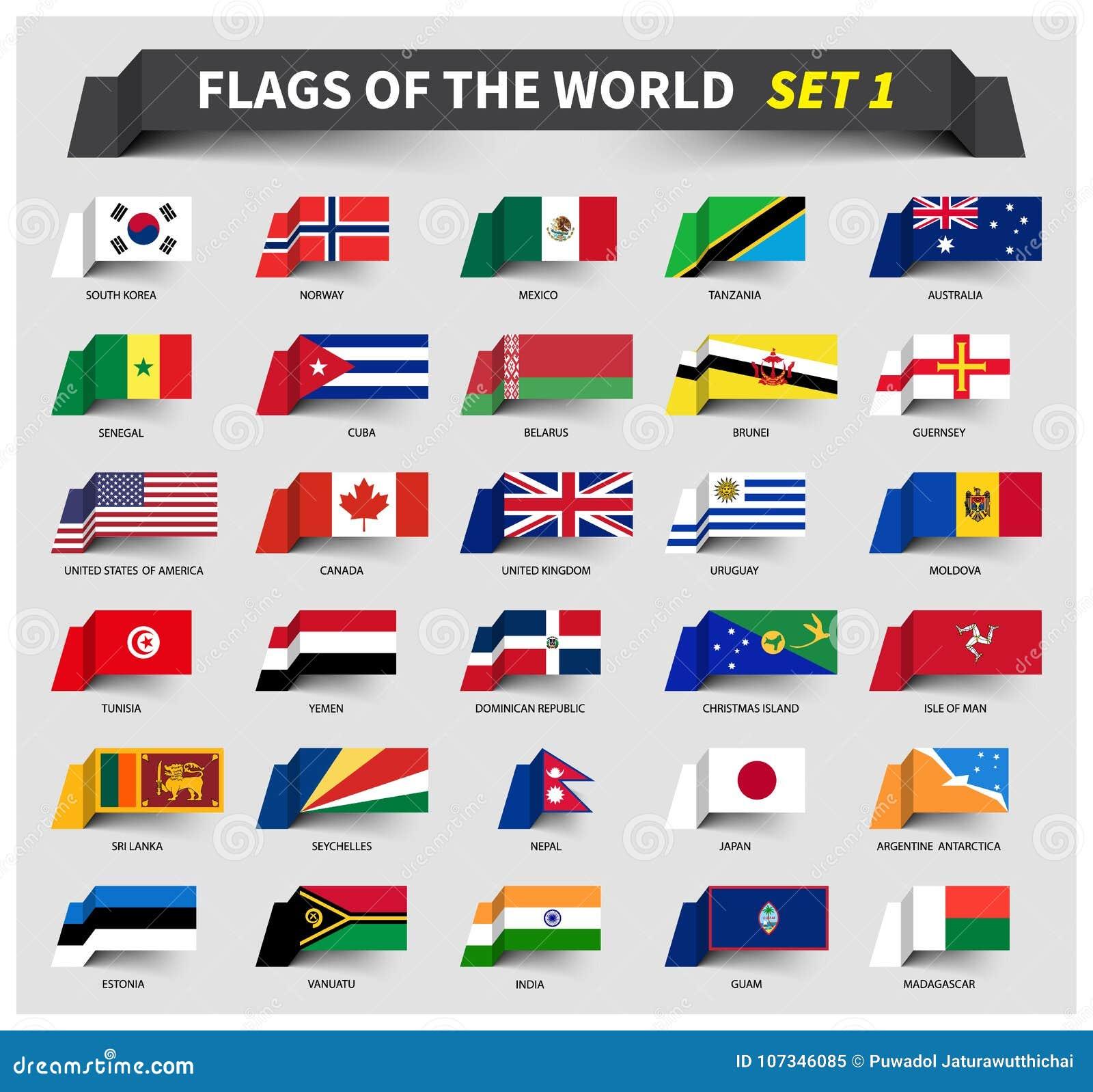 Tous les drapeaux du monde ont placé 1 Style de ondulation de ruban
