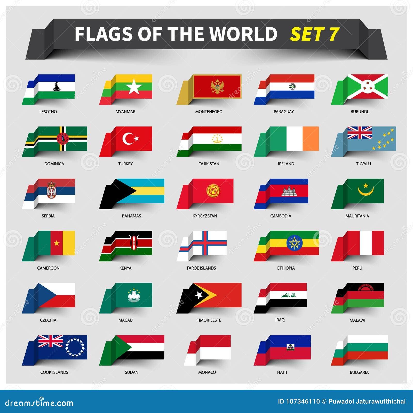 Tous les drapeaux du monde ont placé 7 Style de ondulation de ruban
