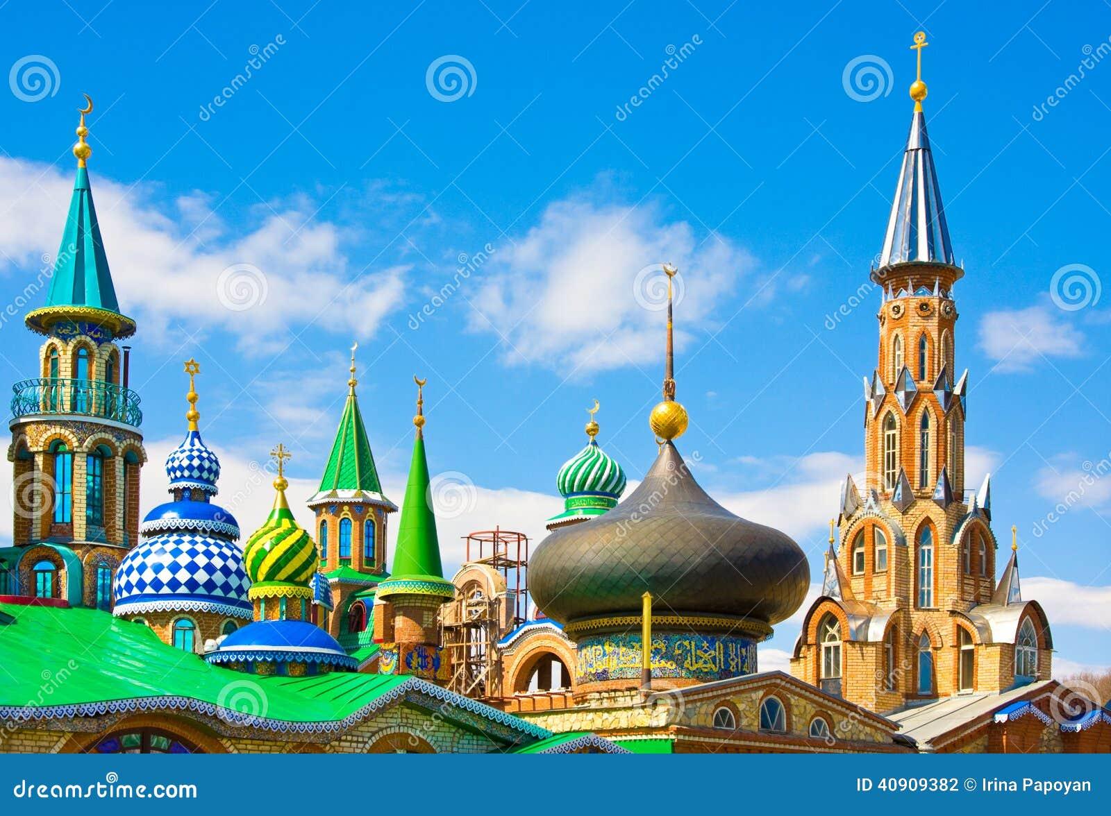 Tout le temple de religions à Kazan, Russie