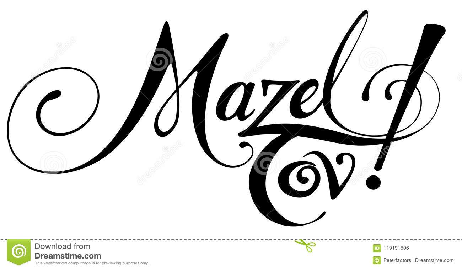 Tov Mazel!