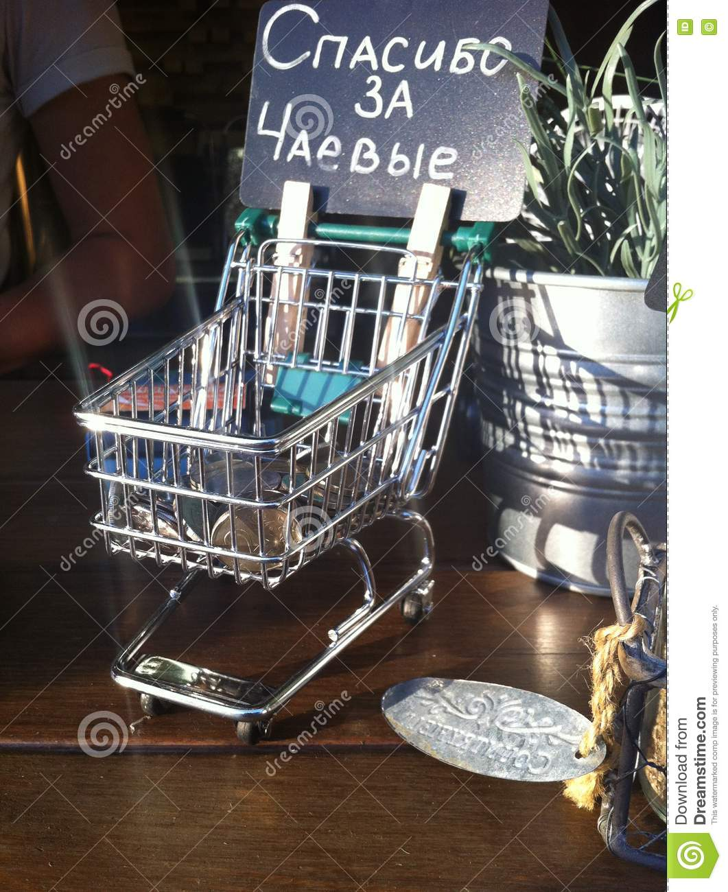 Toy shopping cart with coins and plate  Thanks for the tip