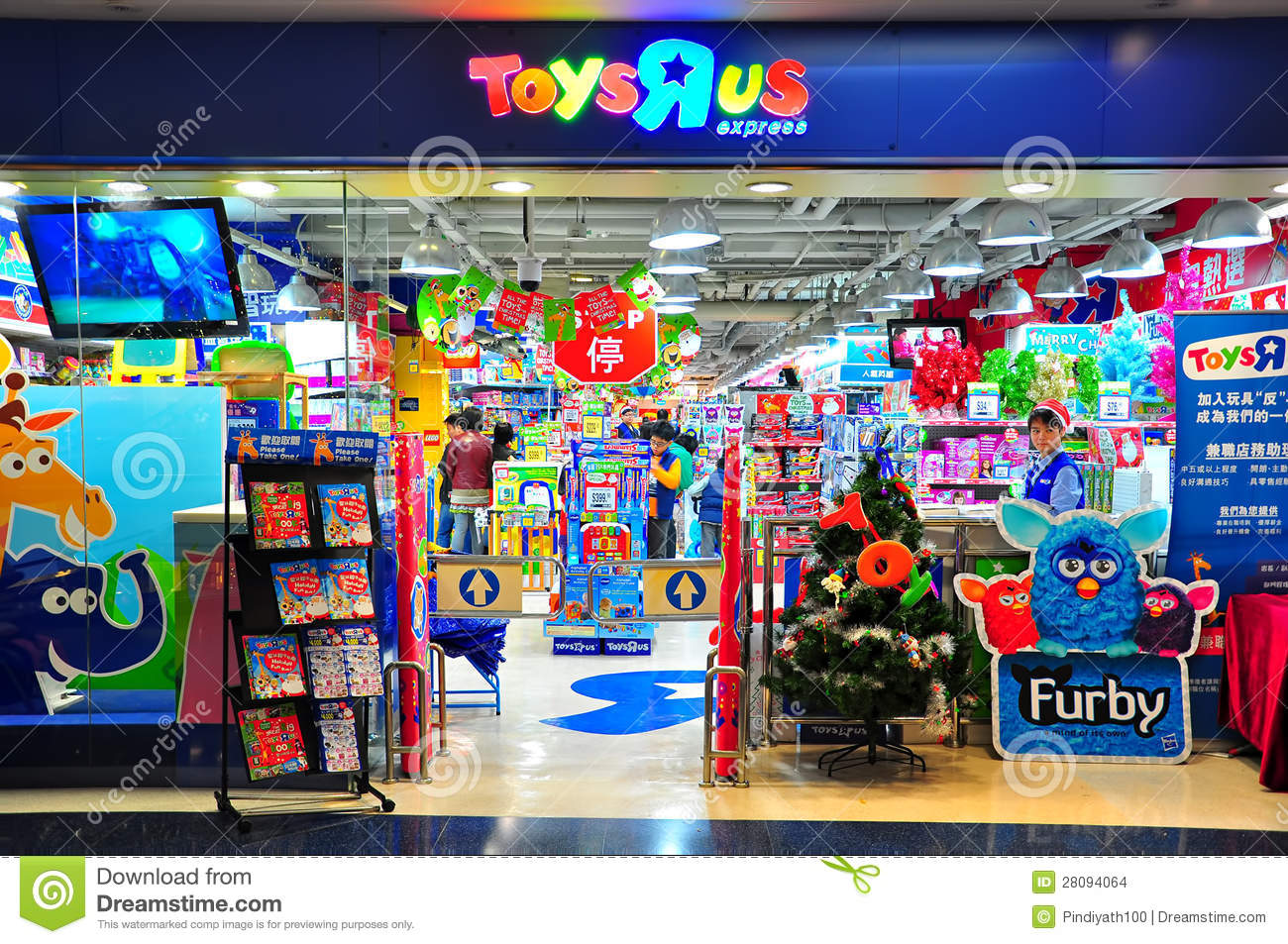 Toys R Us Store At Cityplaza Hong Kong Editorial Stock Image