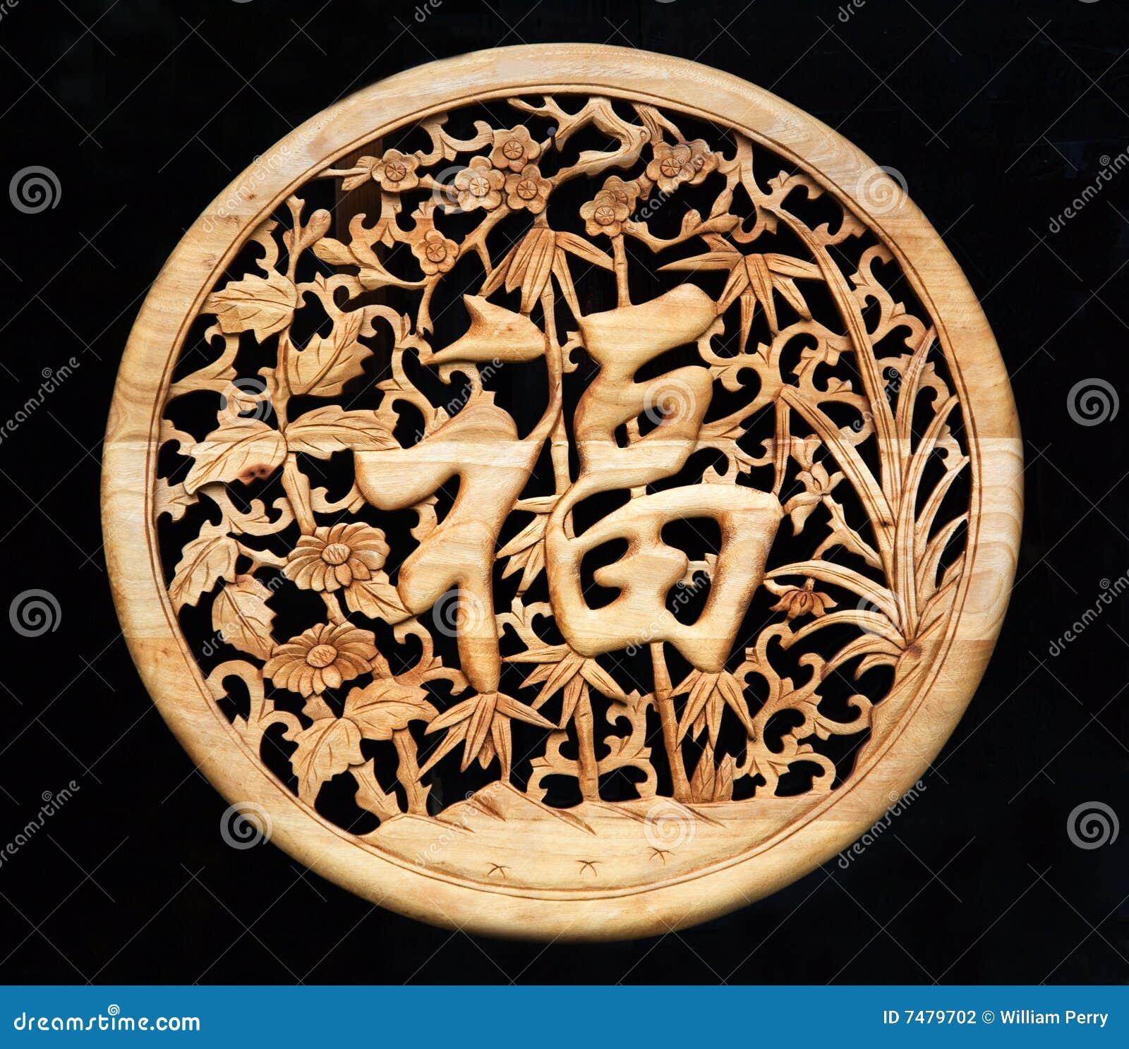 Träsniden lycklig platta för porslin