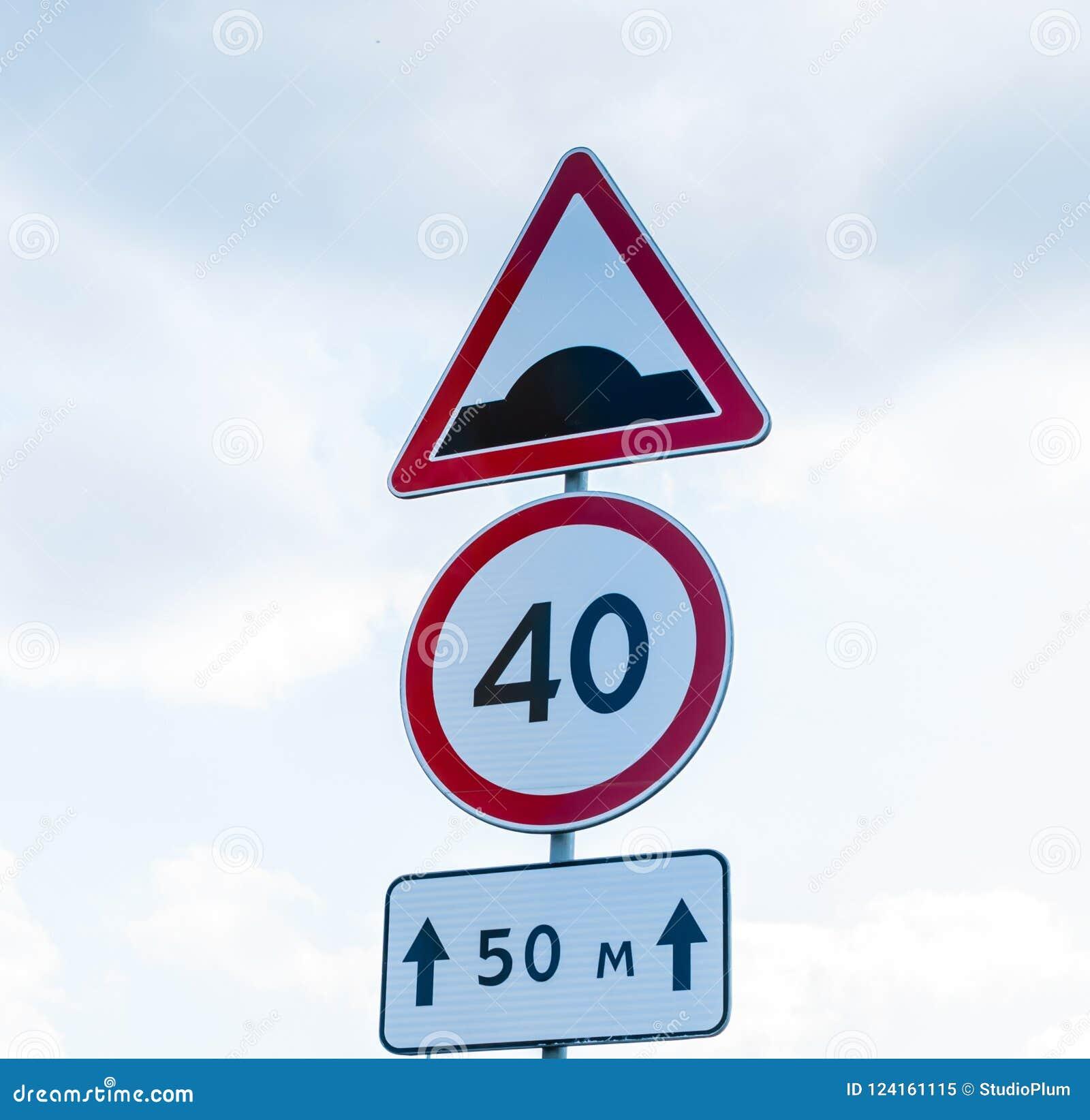 Trójgraniasta ruchu drogowego Drogowego znaka sztuczna niegładkość po 50 m dla wymuszonej prędkości redukci z prędkości ogranicze
