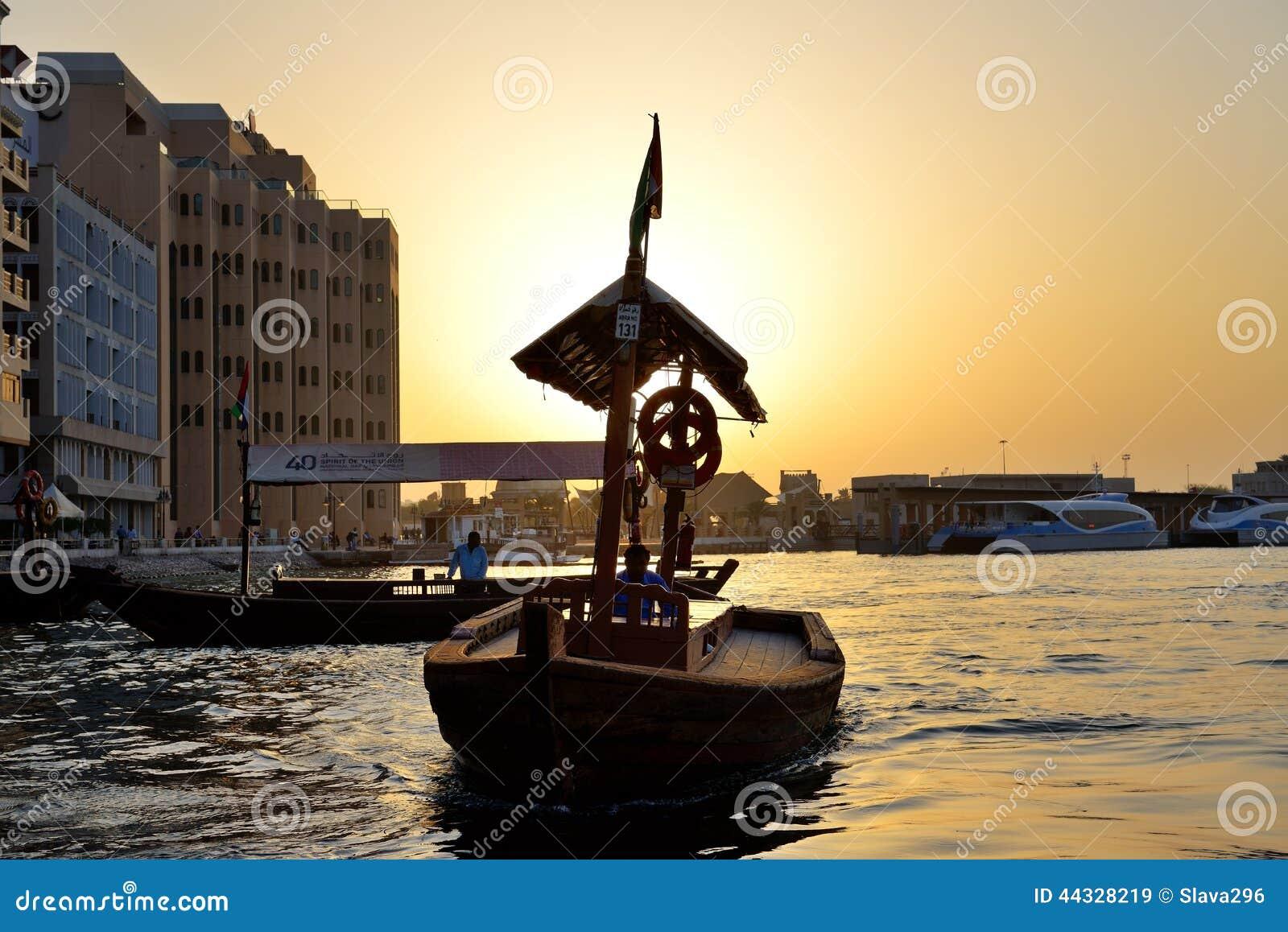 The Traditional Abra Boat In Dubai Creek Editorial Stock