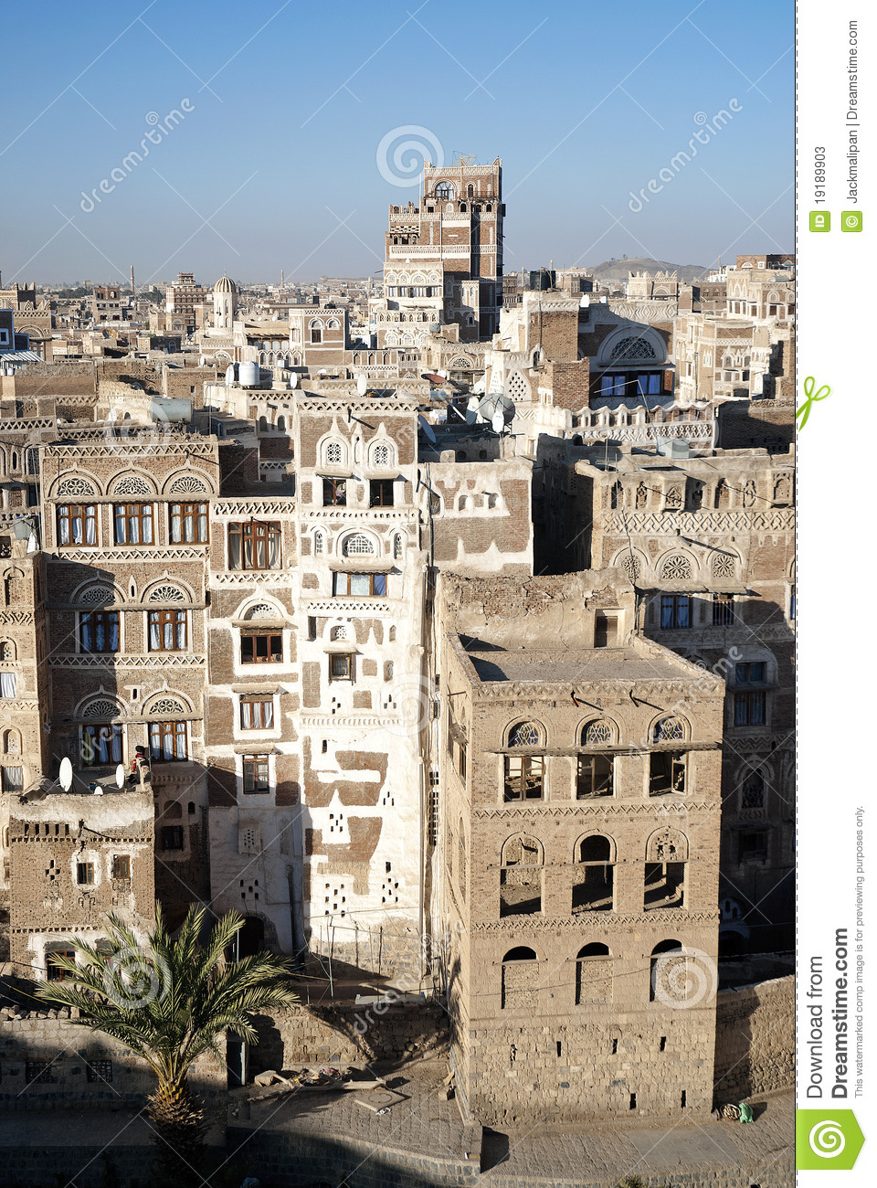 Traditional architecture in sanaa yemen stock photos for Architecture yemen